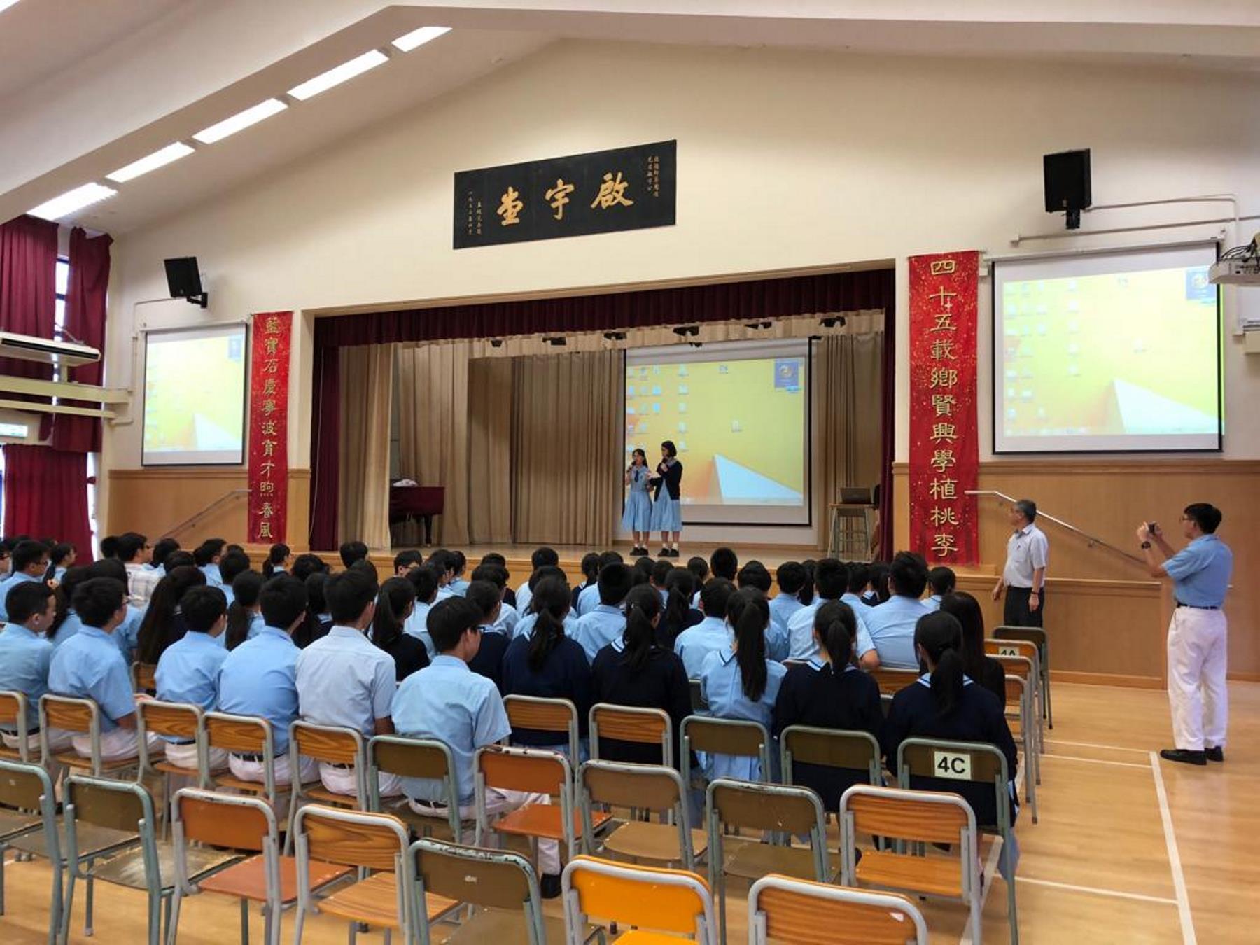 http://npc.edu.hk/sites/default/files/5_13.jpeg