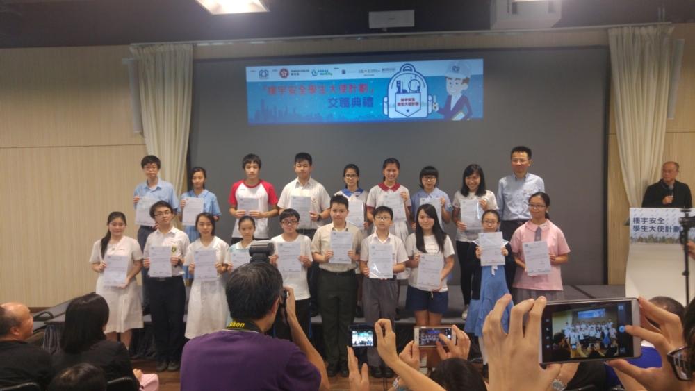 http://npc.edu.hk/sites/default/files/5_912.jpg