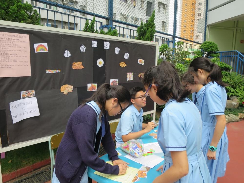 http://npc.edu.hk/sites/default/files/7_148.jpg