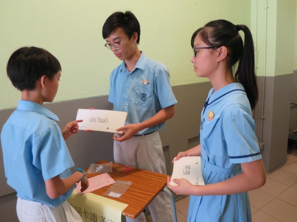 http://npc.edu.hk/sites/default/files/9_104.jpg