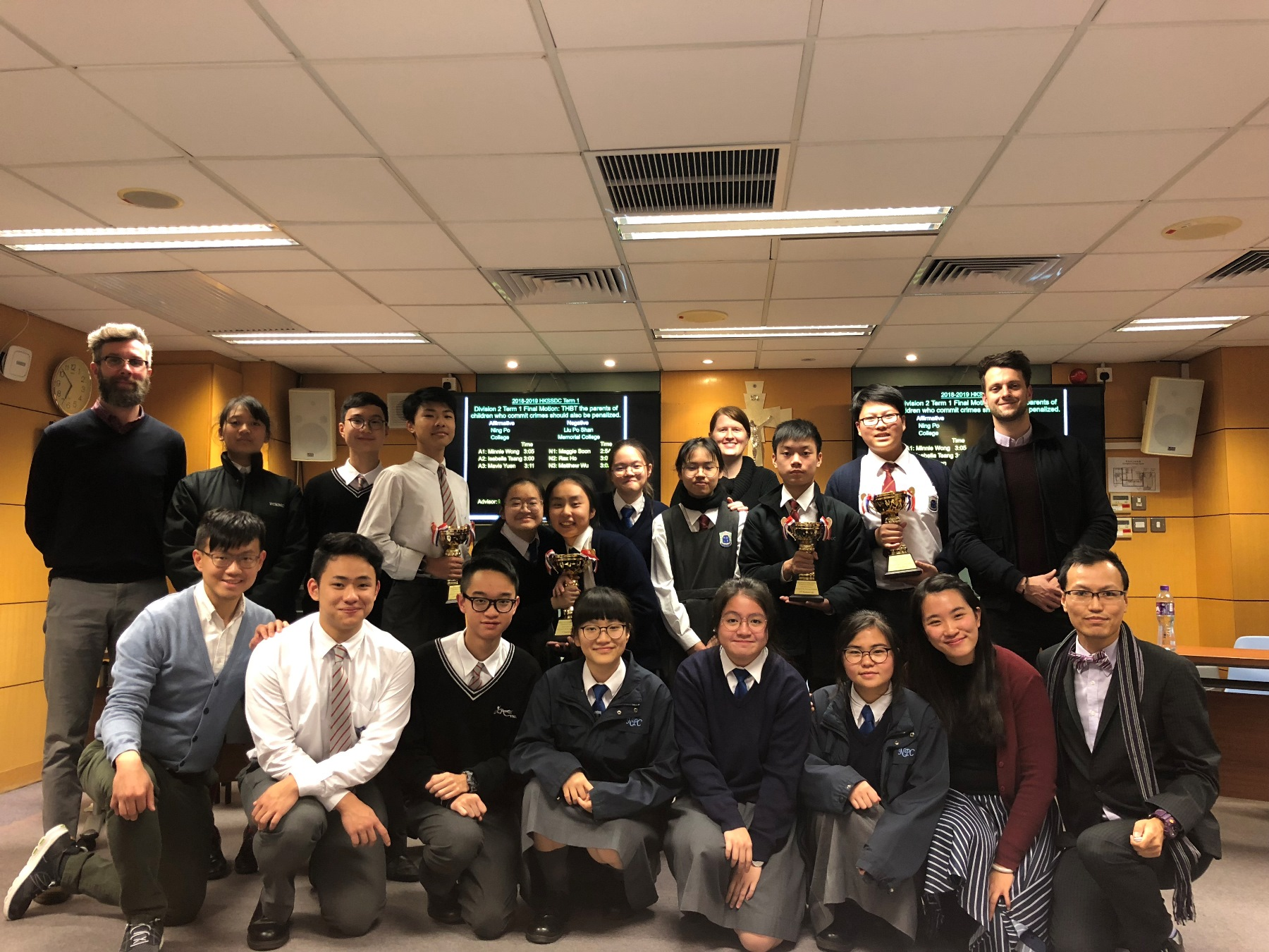 http://npc.edu.hk/sites/default/files/_011819_term_1_final_kln_ntw_division_ii_-_3_schools.jpg