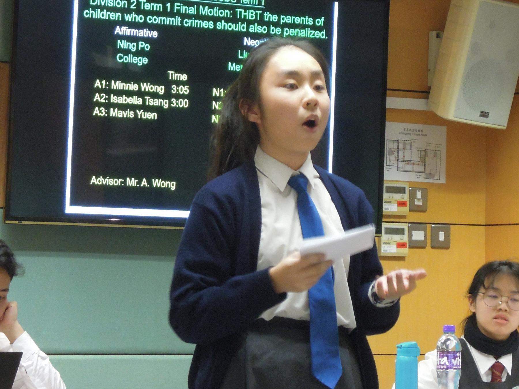 http://npc.edu.hk/sites/default/files/a3_4.jpg