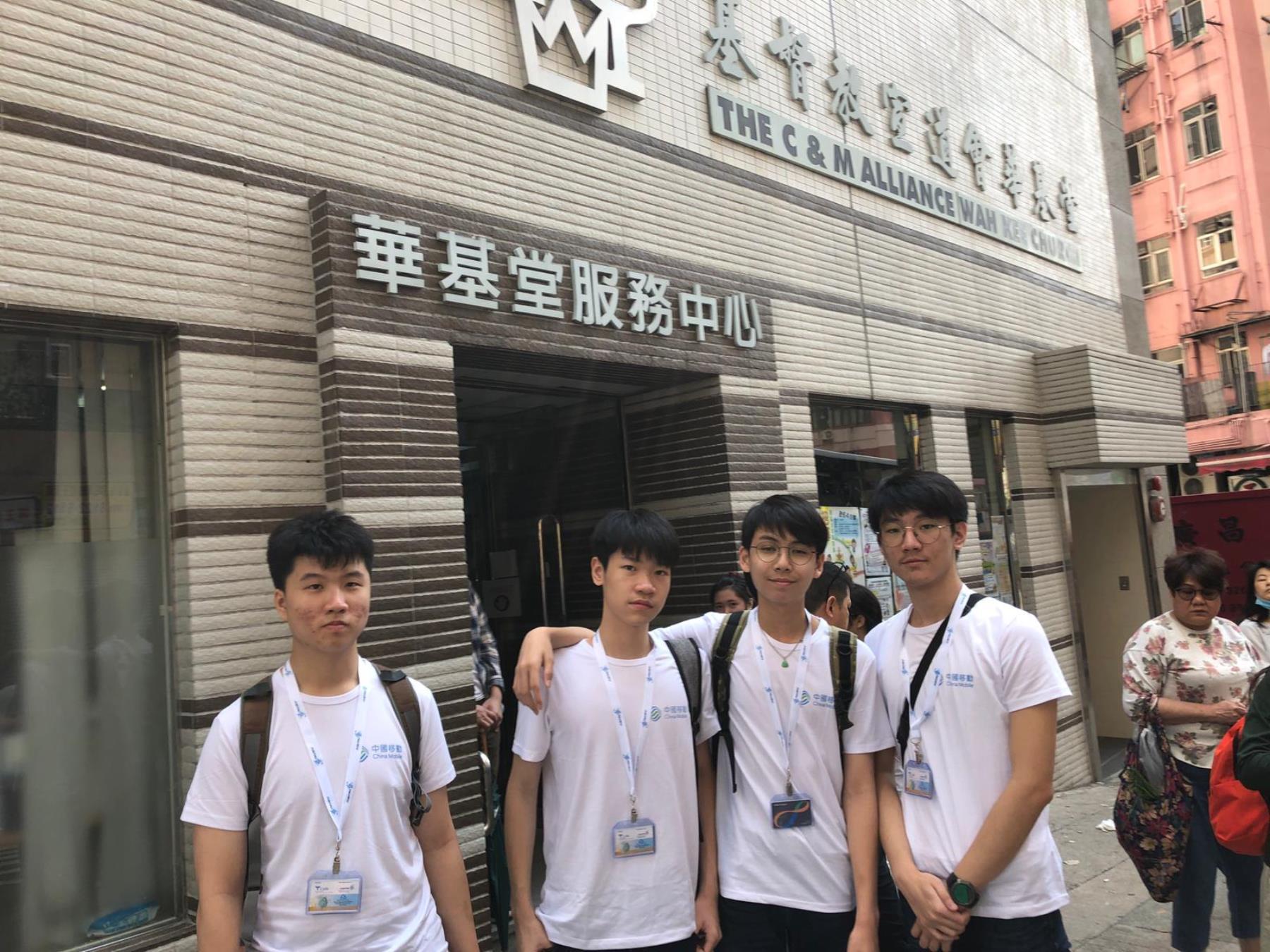 http://npc.edu.hk/sites/default/files/aawg3783.jpg