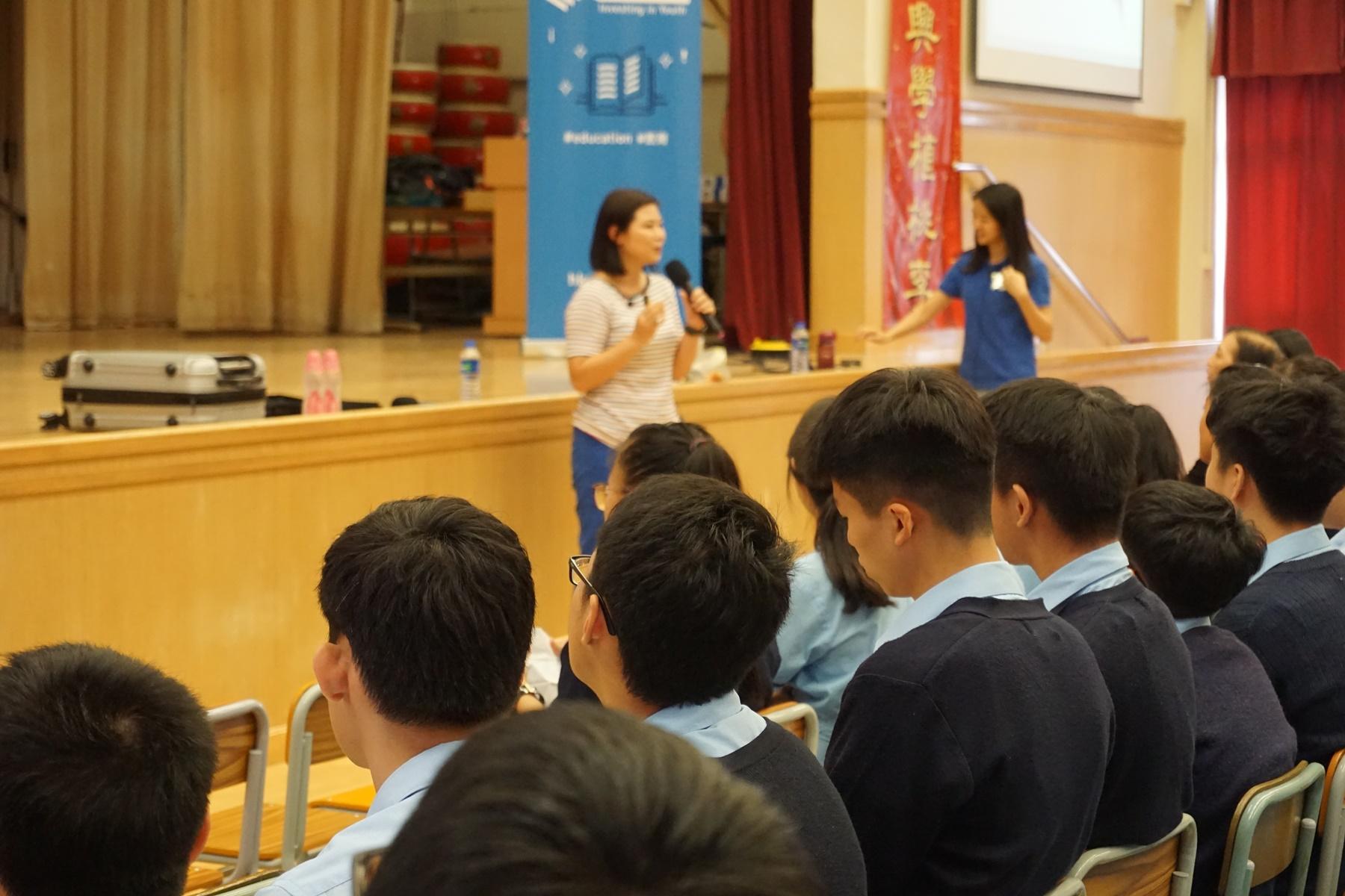 http://npc.edu.hk/sites/default/files/dsc04058.jpg