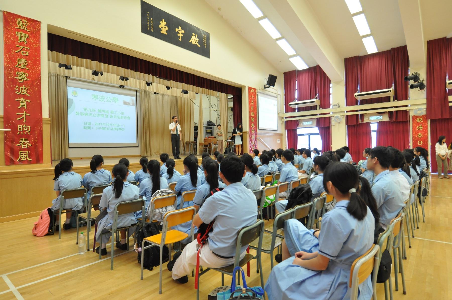 http://npc.edu.hk/sites/default/files/dsc_0020.jpg
