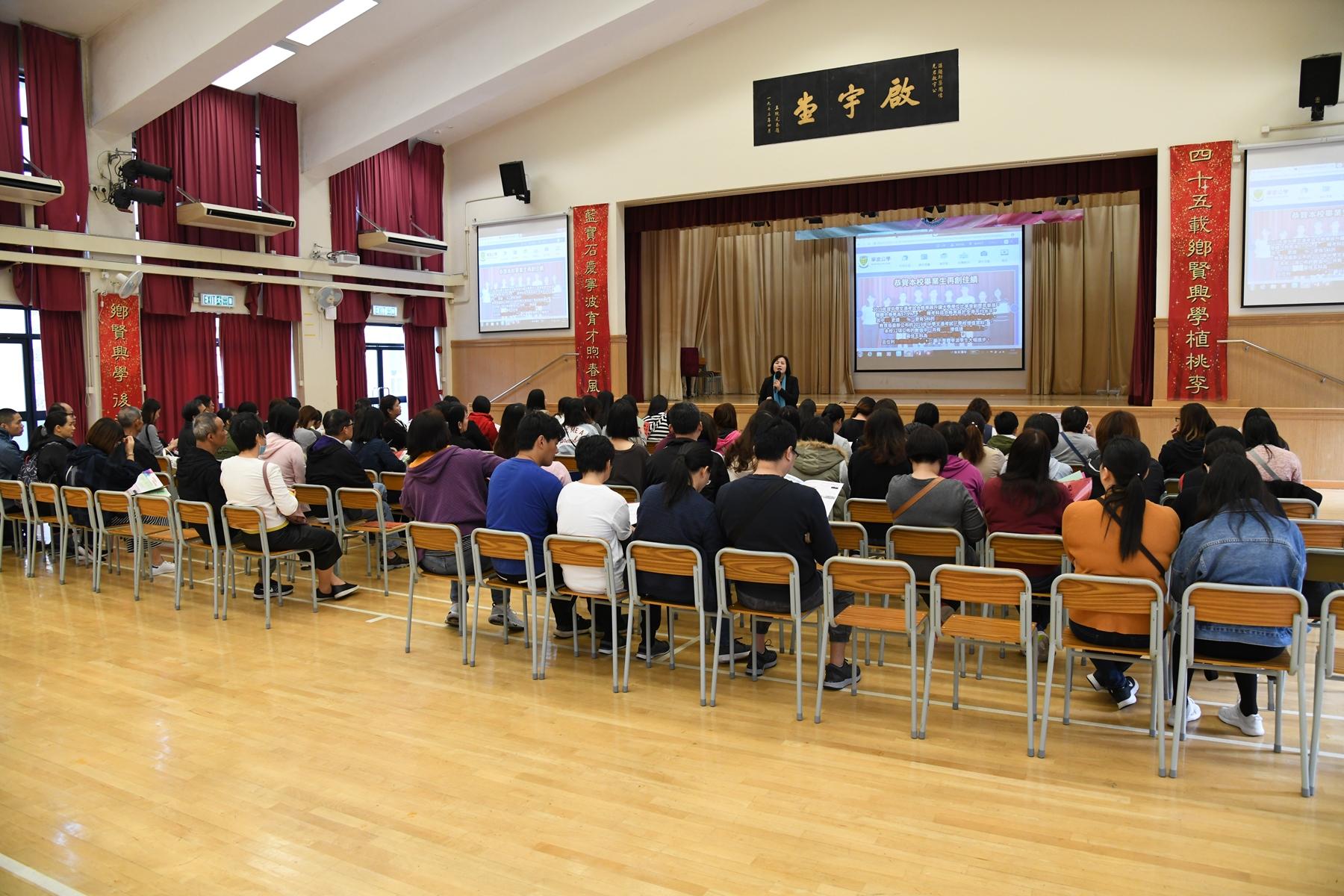 http://npc.edu.hk/sites/default/files/dsc_0147_4.jpg