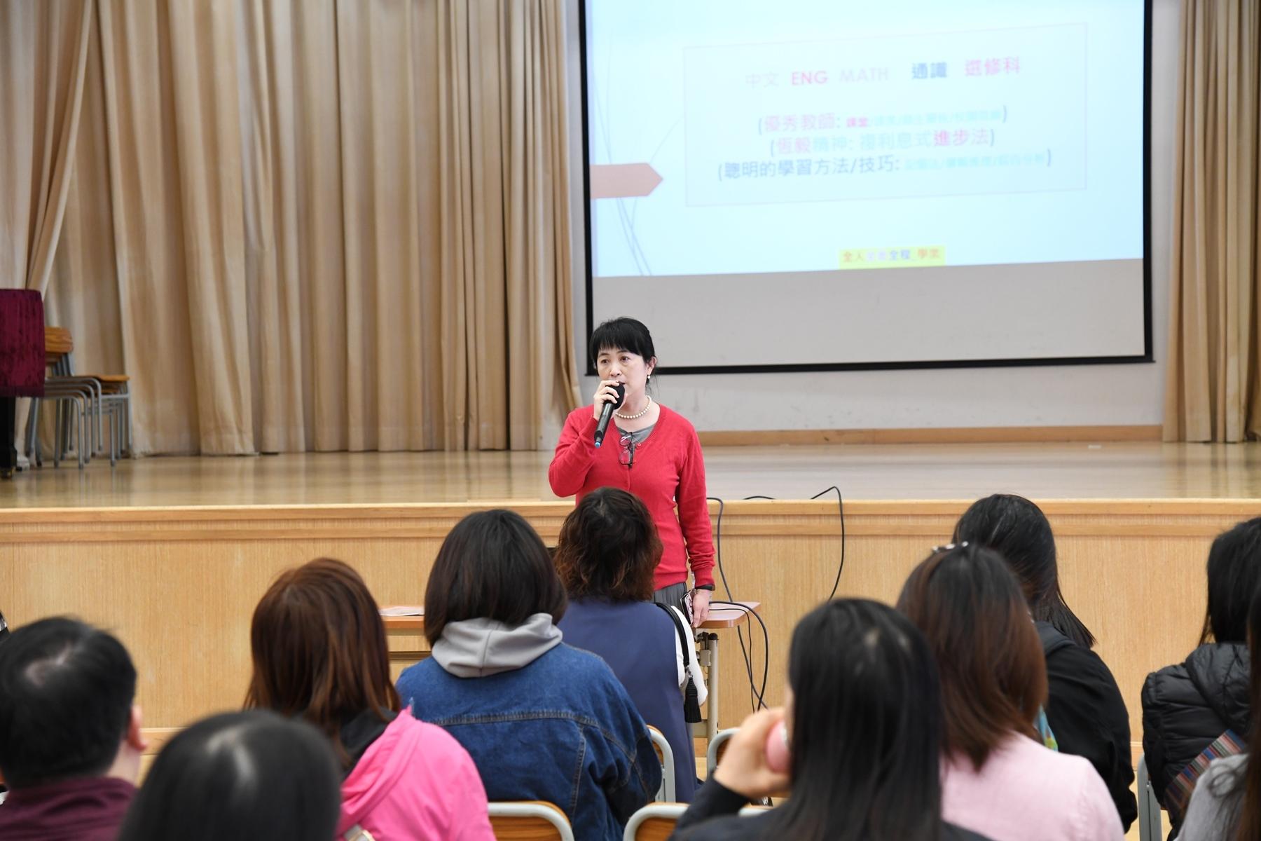 http://npc.edu.hk/sites/default/files/dsc_0177.jpg