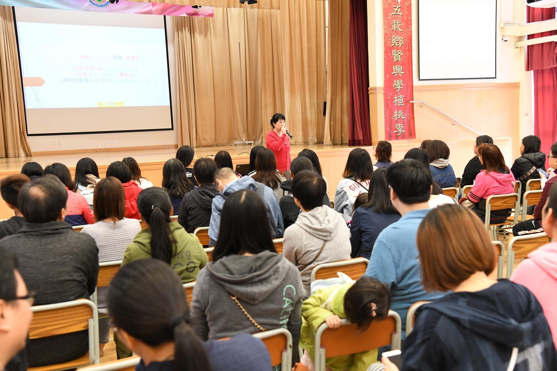 http://npc.edu.hk/sites/default/files/dsc_0181_4.jpg