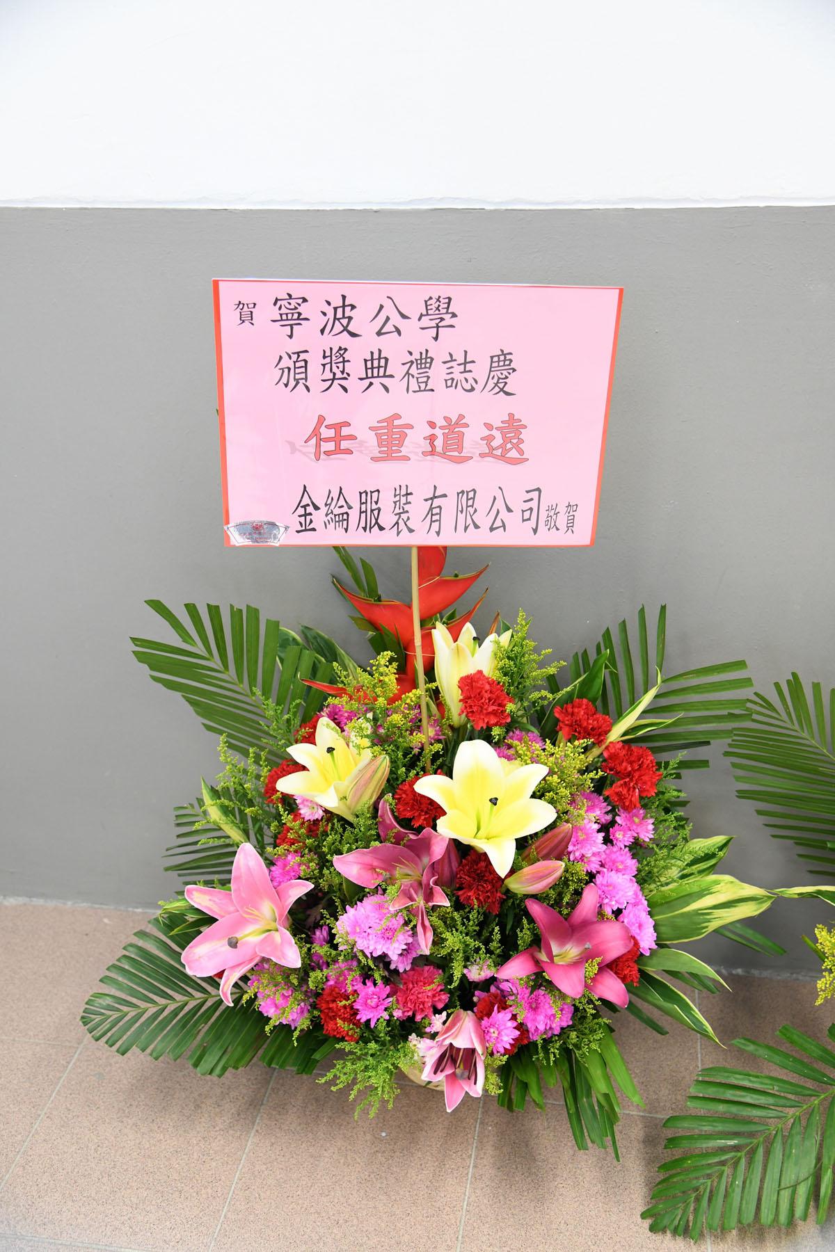 https://npc.edu.hk/sites/default/files/dsc_0234.jpg