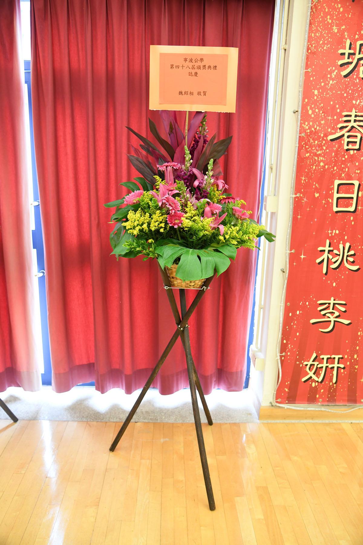 http://npc.edu.hk/sites/default/files/dsc_0254_1.jpg