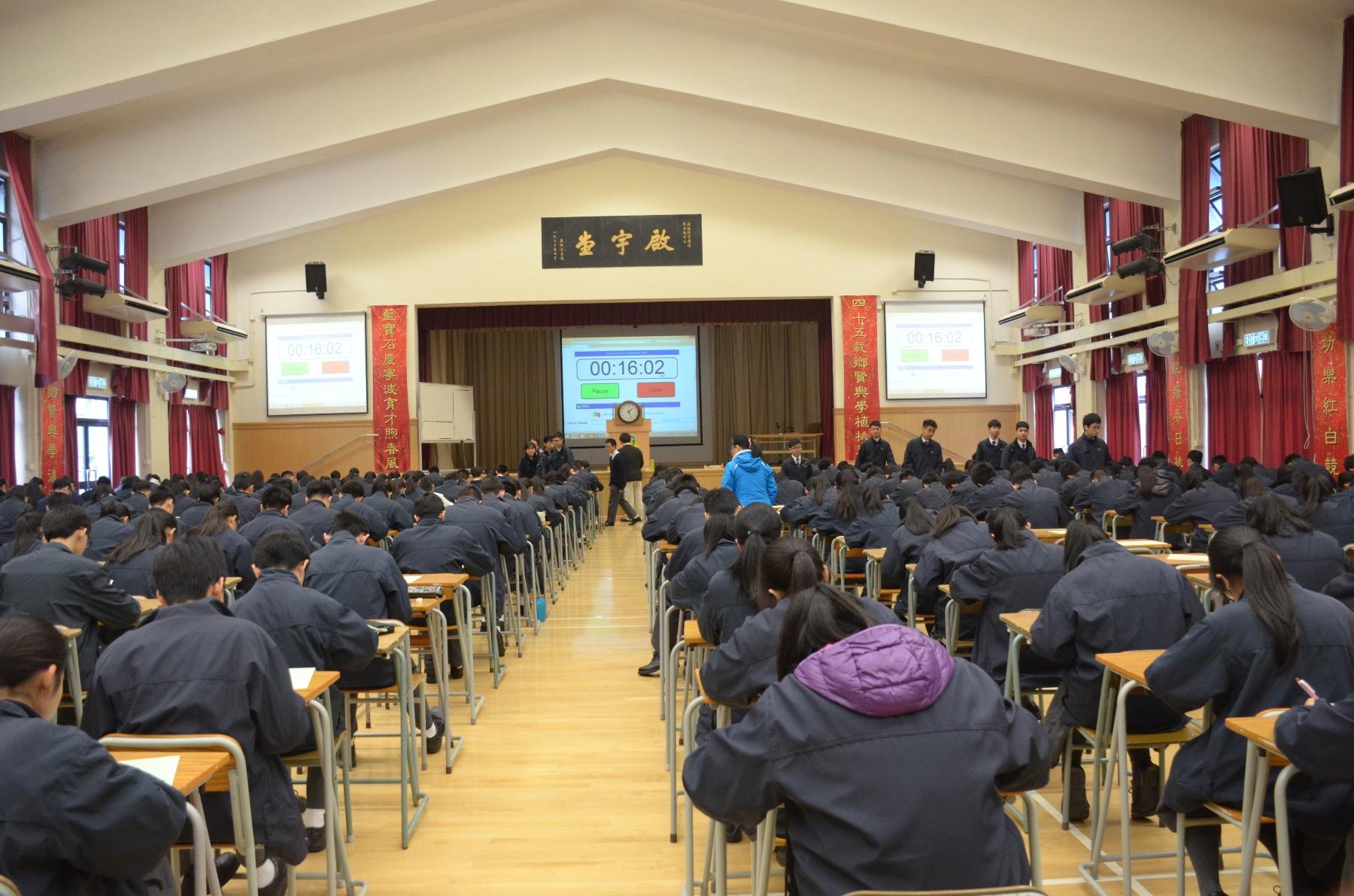 http://npc.edu.hk/sites/default/files/dsc_0508.jpg