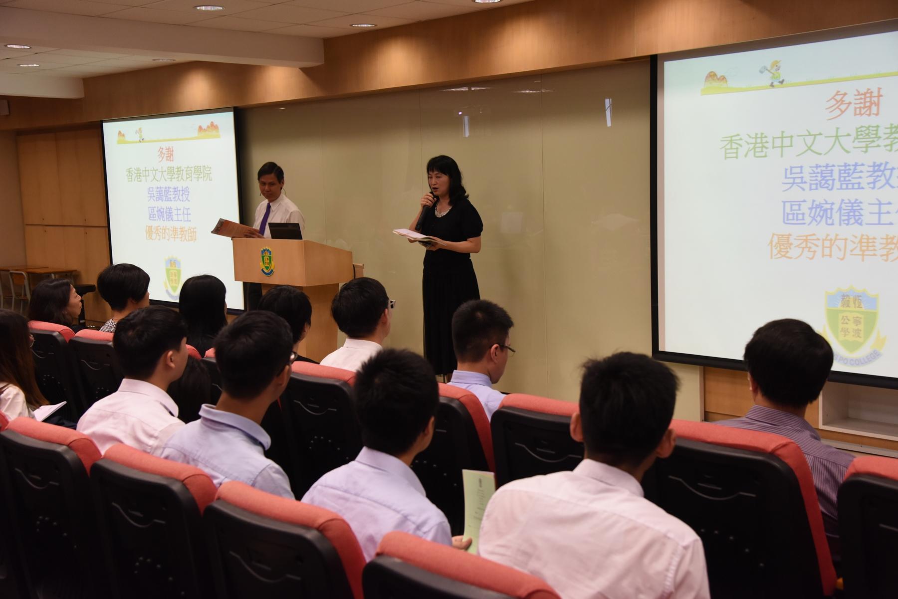 http://npc.edu.hk/sites/default/files/dsc_0621_1.jpg