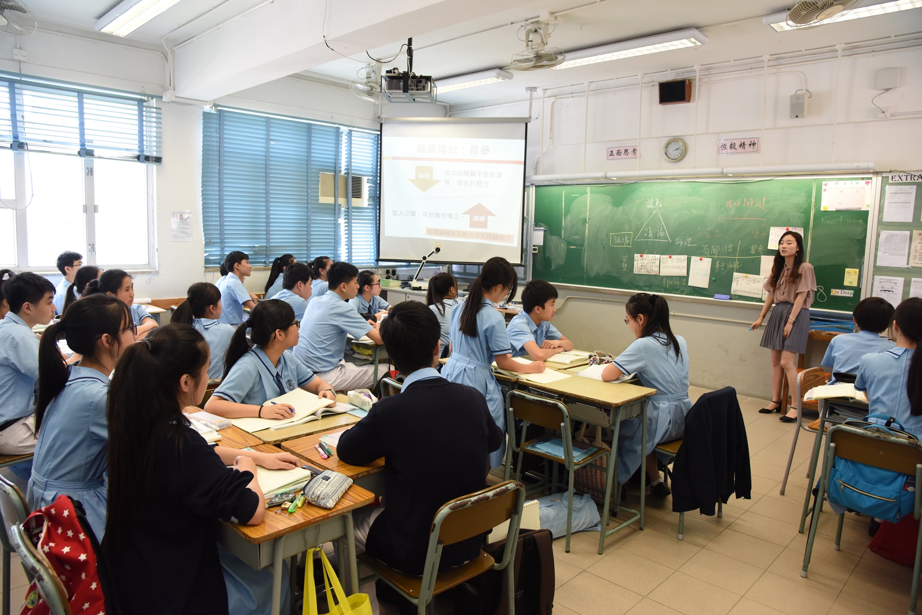 http://npc.edu.hk/sites/default/files/dsc_0666.jpg