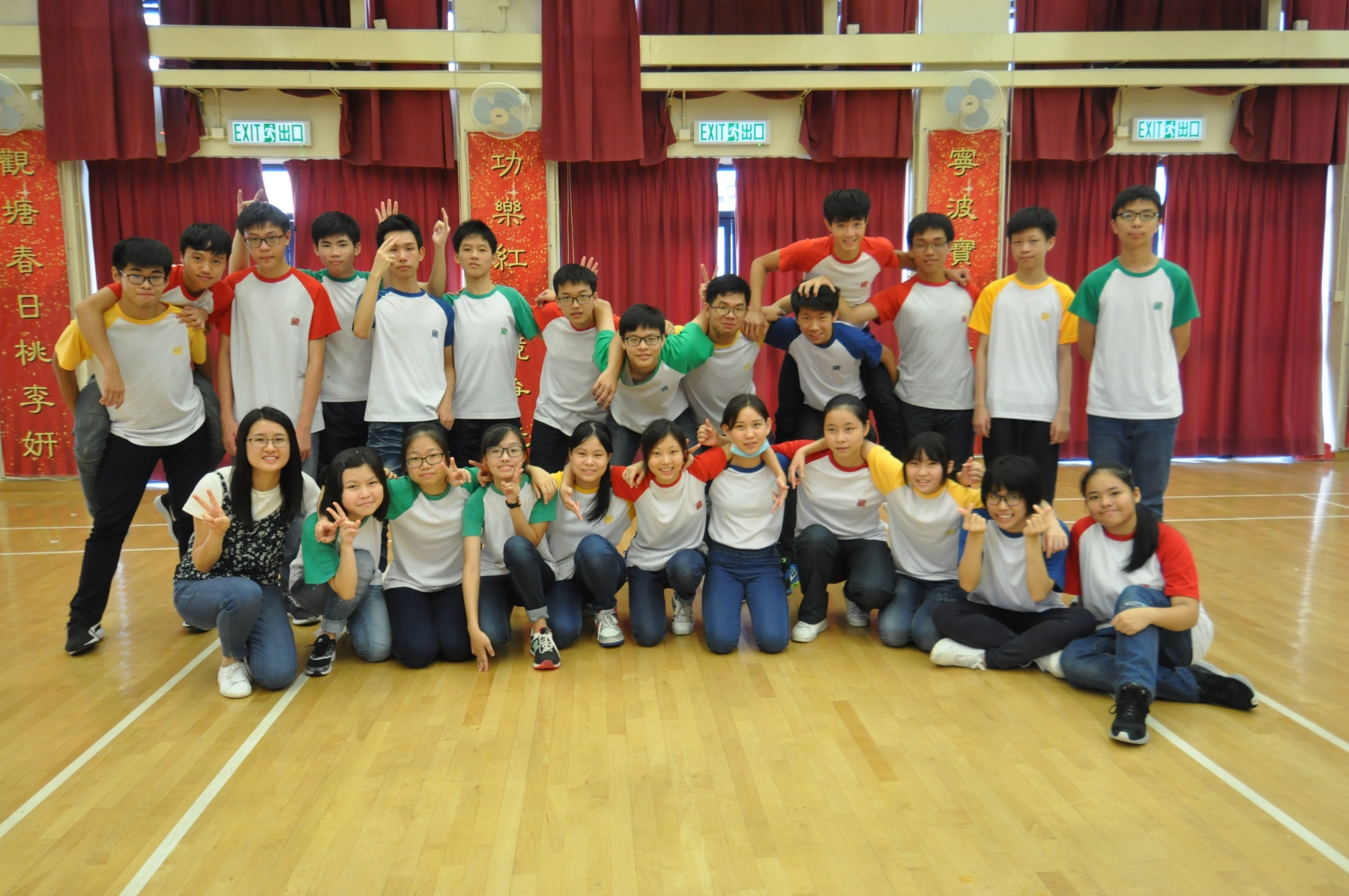 http://npc.edu.hk/sites/default/files/dsc_0748.jpg