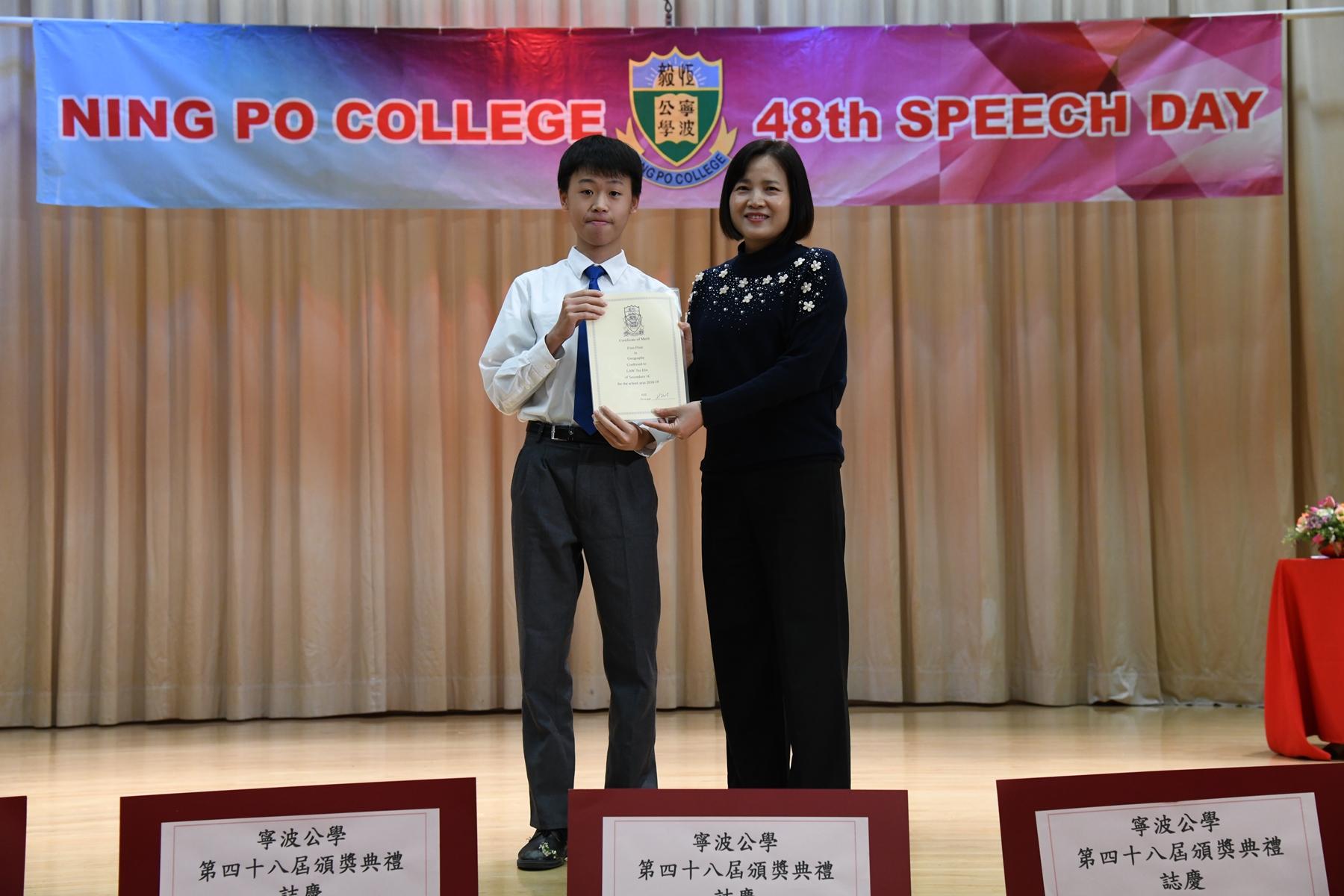 http://npc.edu.hk/sites/default/files/dsc_0754_1.jpg