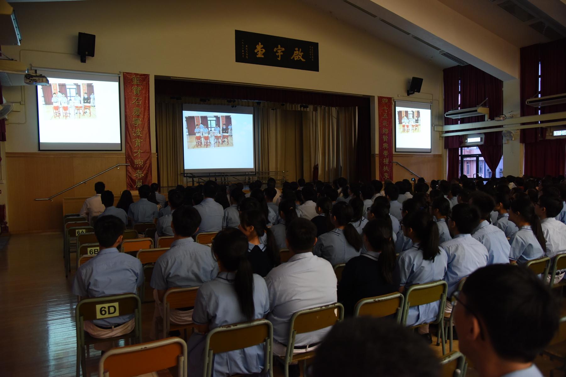 http://npc.edu.hk/sites/default/files/dsc_1358.jpg
