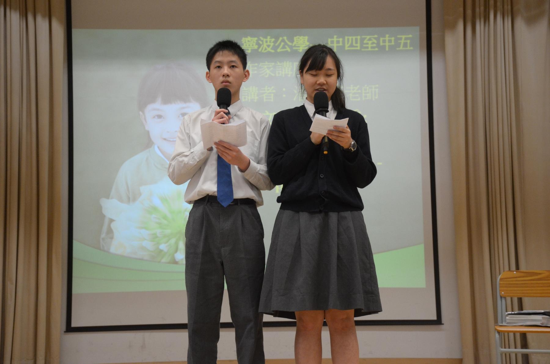 http://npc.edu.hk/sites/default/files/dsc_2440.jpg