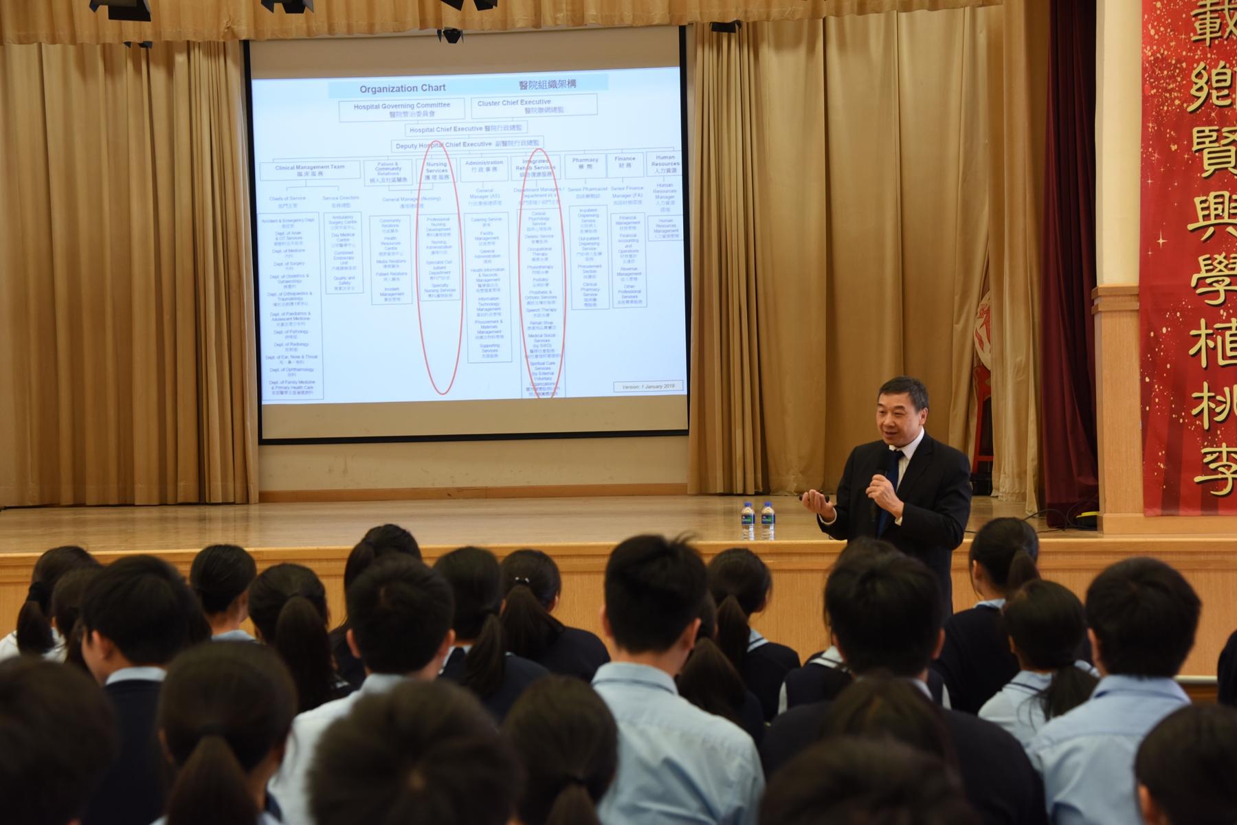 http://npc.edu.hk/sites/default/files/dsc_2490.jpg