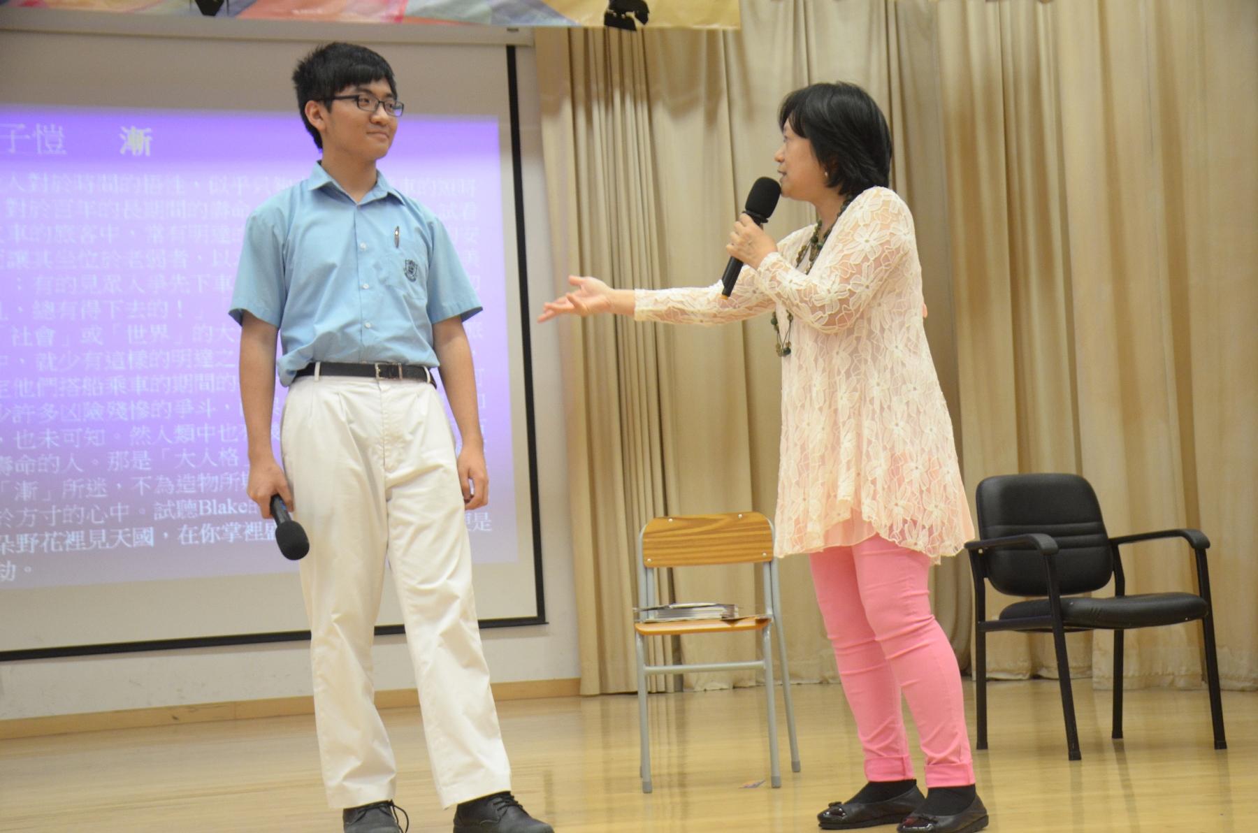 http://npc.edu.hk/sites/default/files/dsc_2531.jpg