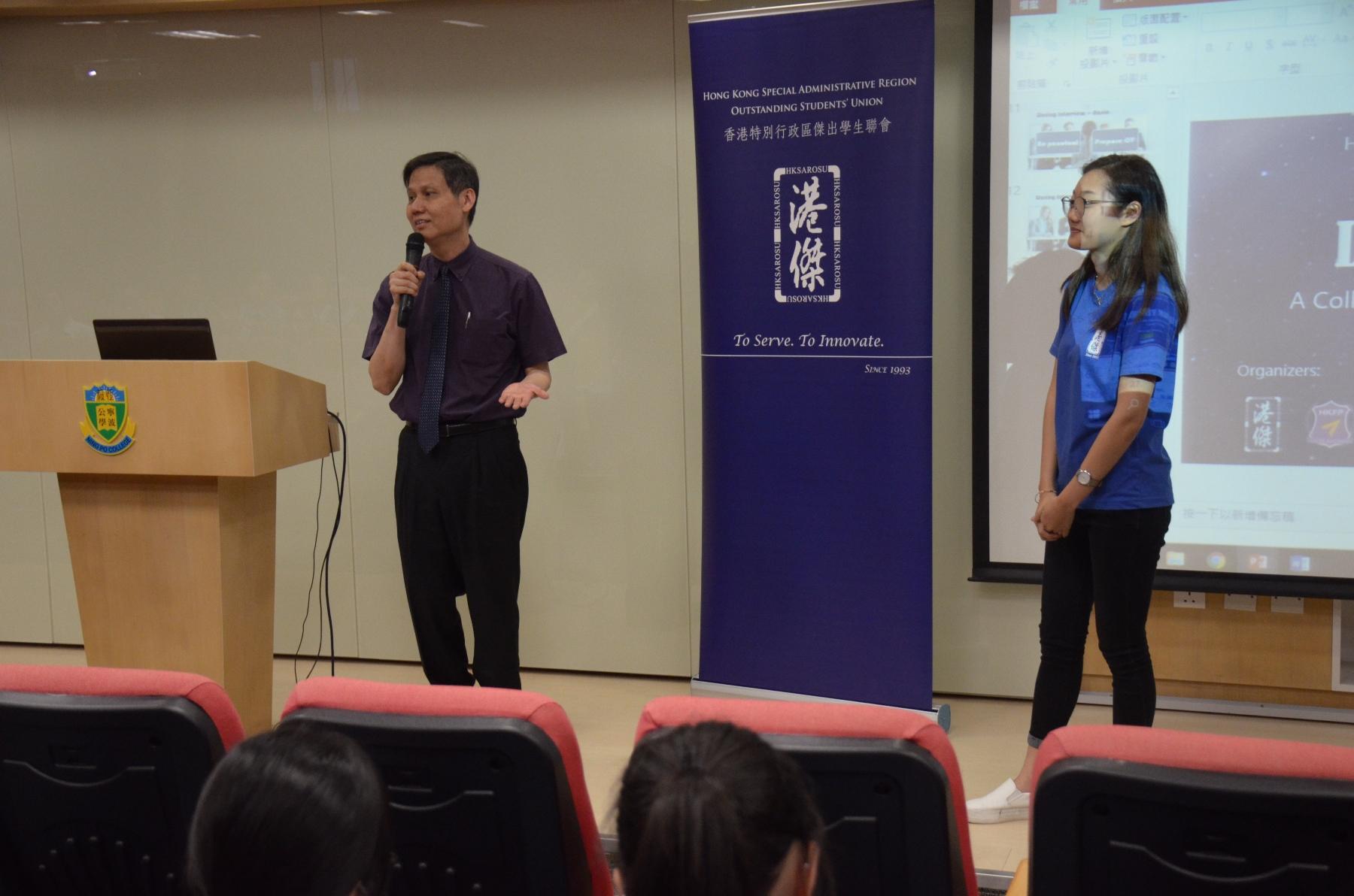 http://npc.edu.hk/sites/default/files/dsc_2828.jpg
