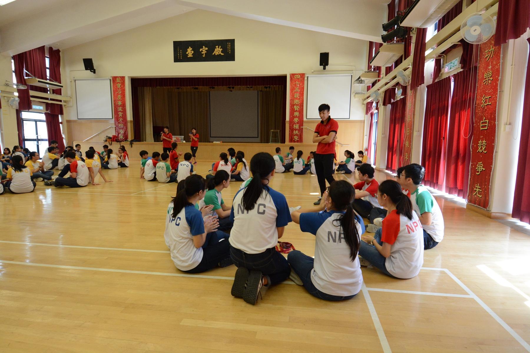 http://npc.edu.hk/sites/default/files/dsc_2952.jpg