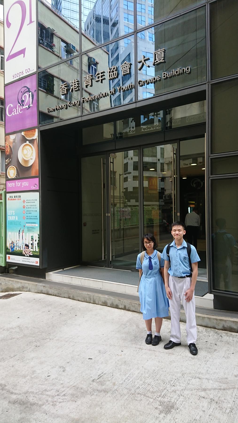 http://npc.edu.hk/sites/default/files/dsc_3002_1.jpg