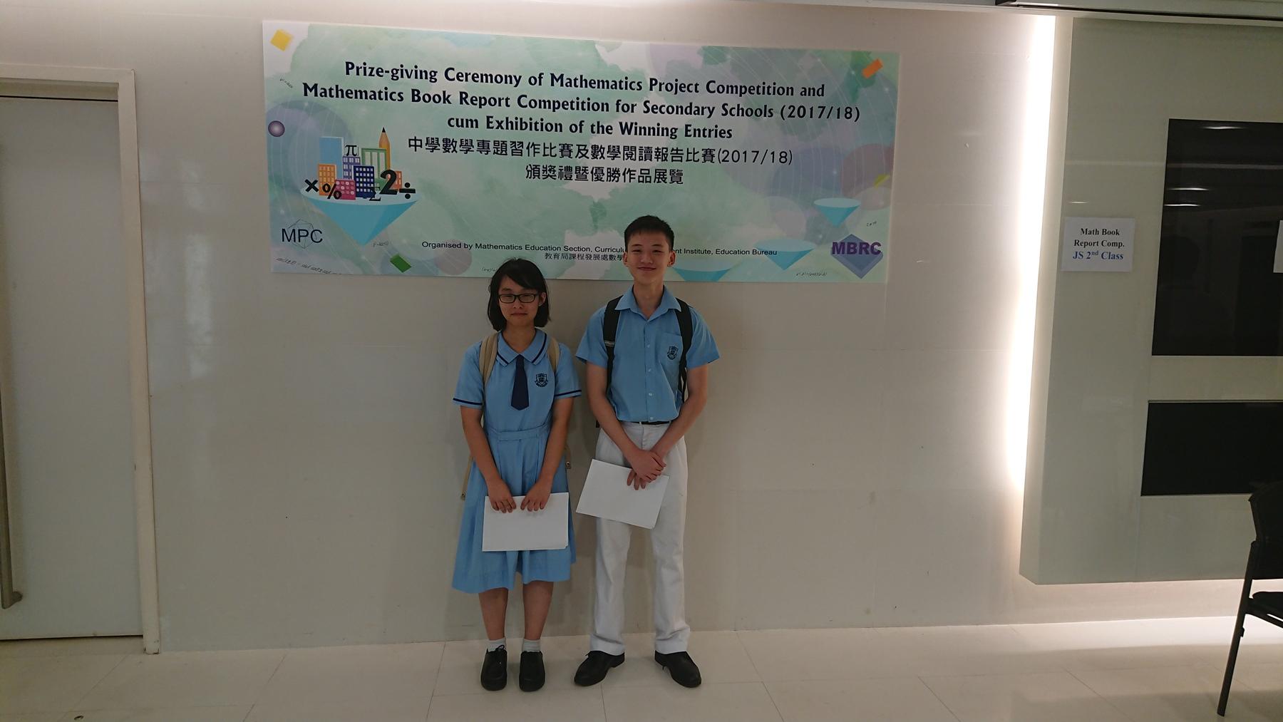 http://npc.edu.hk/sites/default/files/dsc_3007.jpg