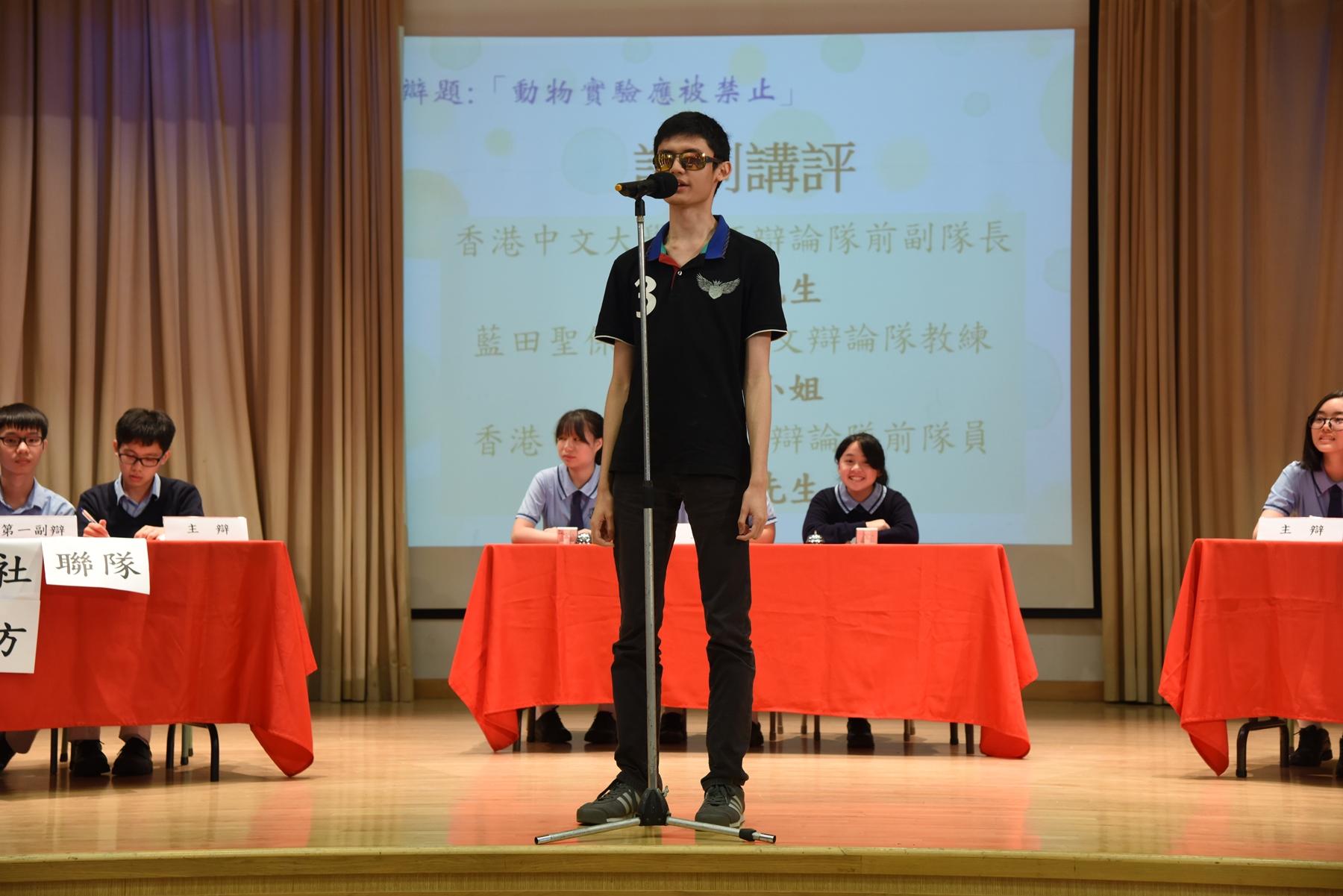 http://npc.edu.hk/sites/default/files/dsc_3740.jpg