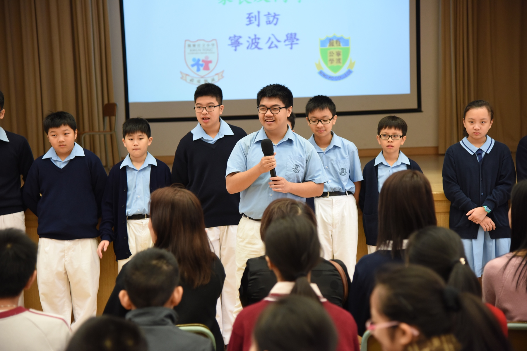 http://npc.edu.hk/sites/default/files/dsc_4923.jpg