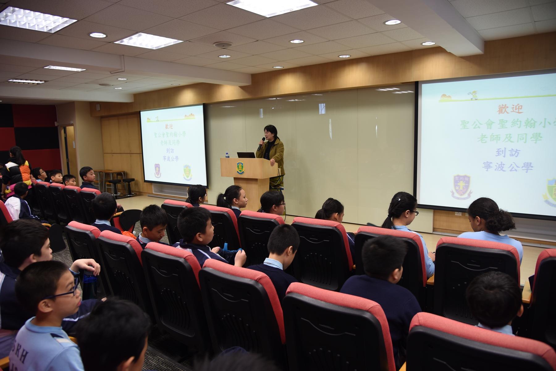 http://npc.edu.hk/sites/default/files/dsc_5207.jpg