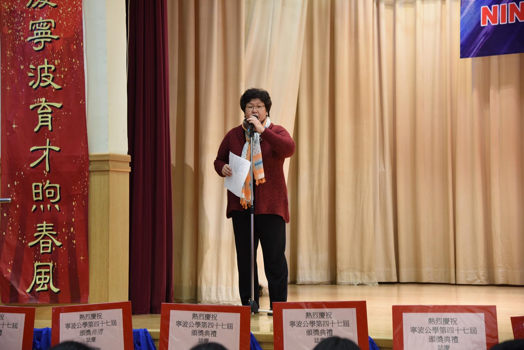 http://npc.edu.hk/sites/default/files/dsc_8620.jpg