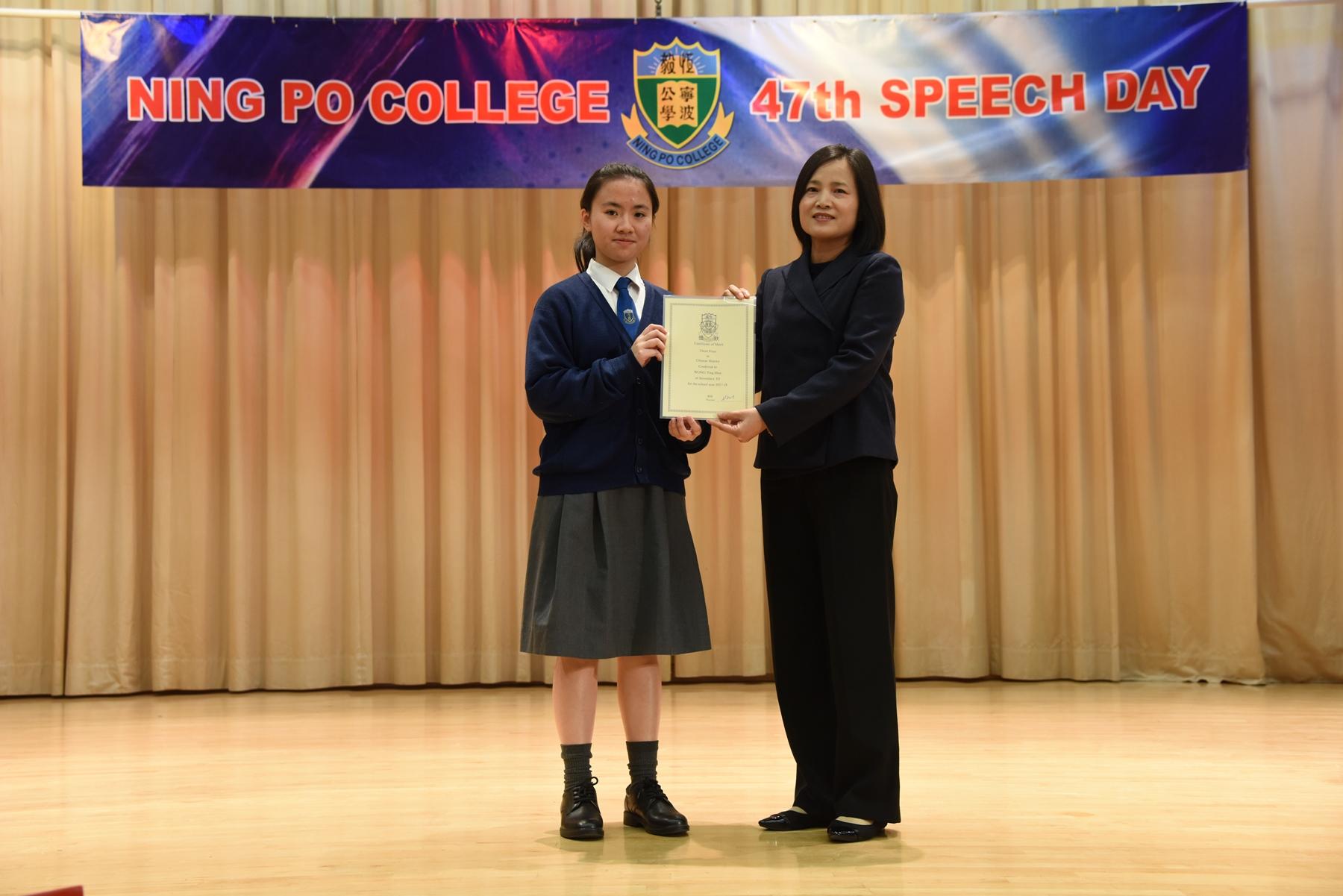 http://npc.edu.hk/sites/default/files/dsc_8640.jpg