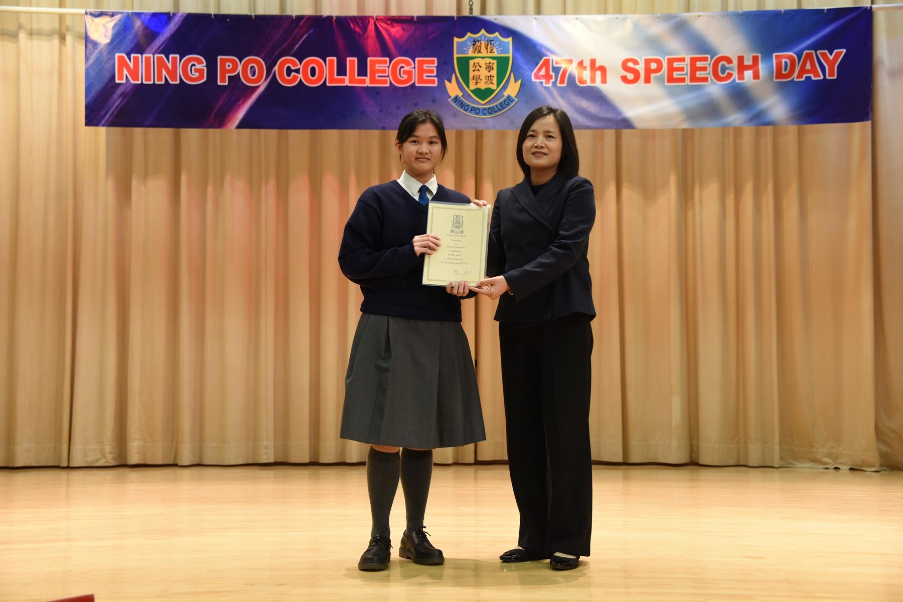 http://npc.edu.hk/sites/default/files/dsc_8650_1.jpg