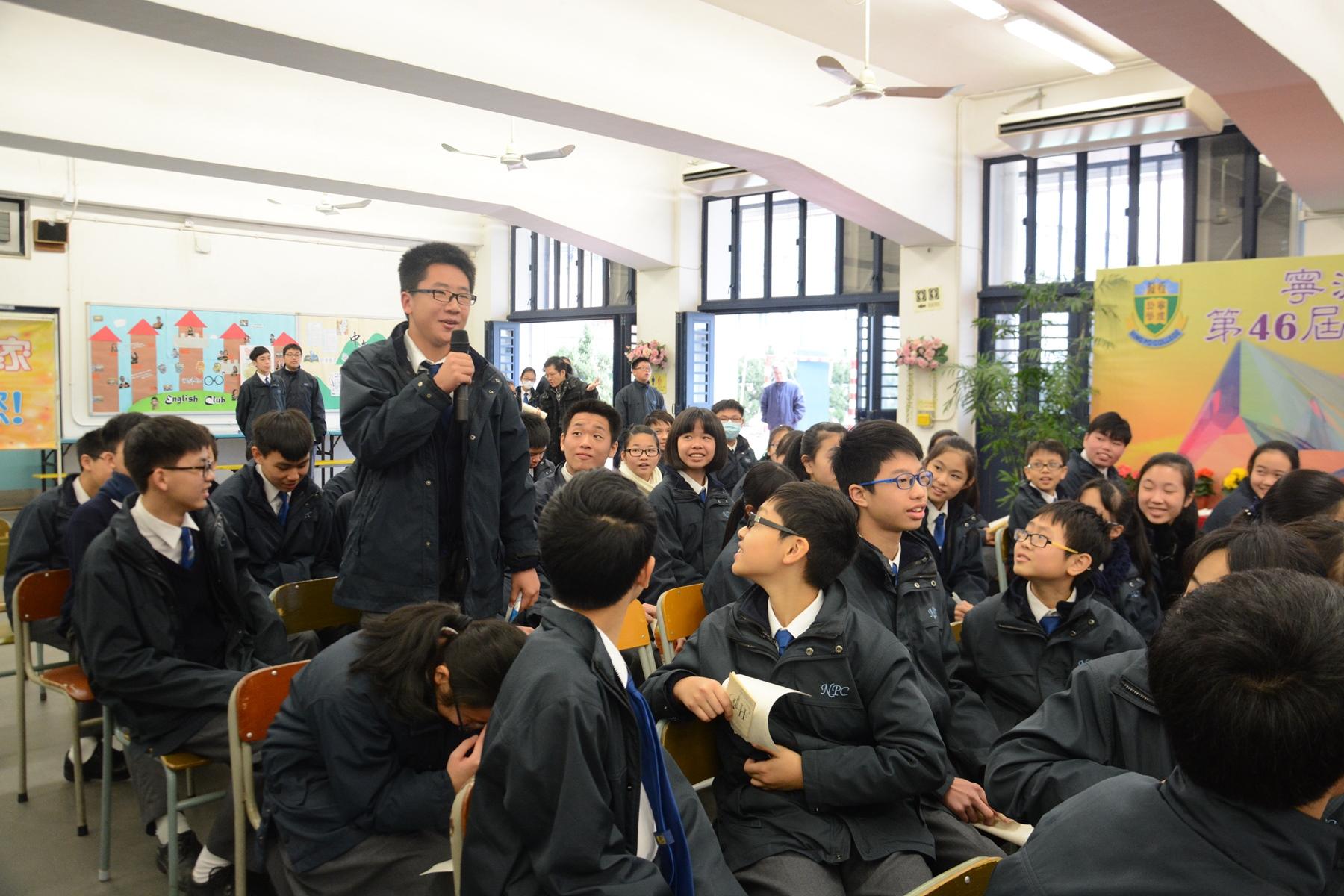 http://npc.edu.hk/sites/default/files/dsc_9658.jpg