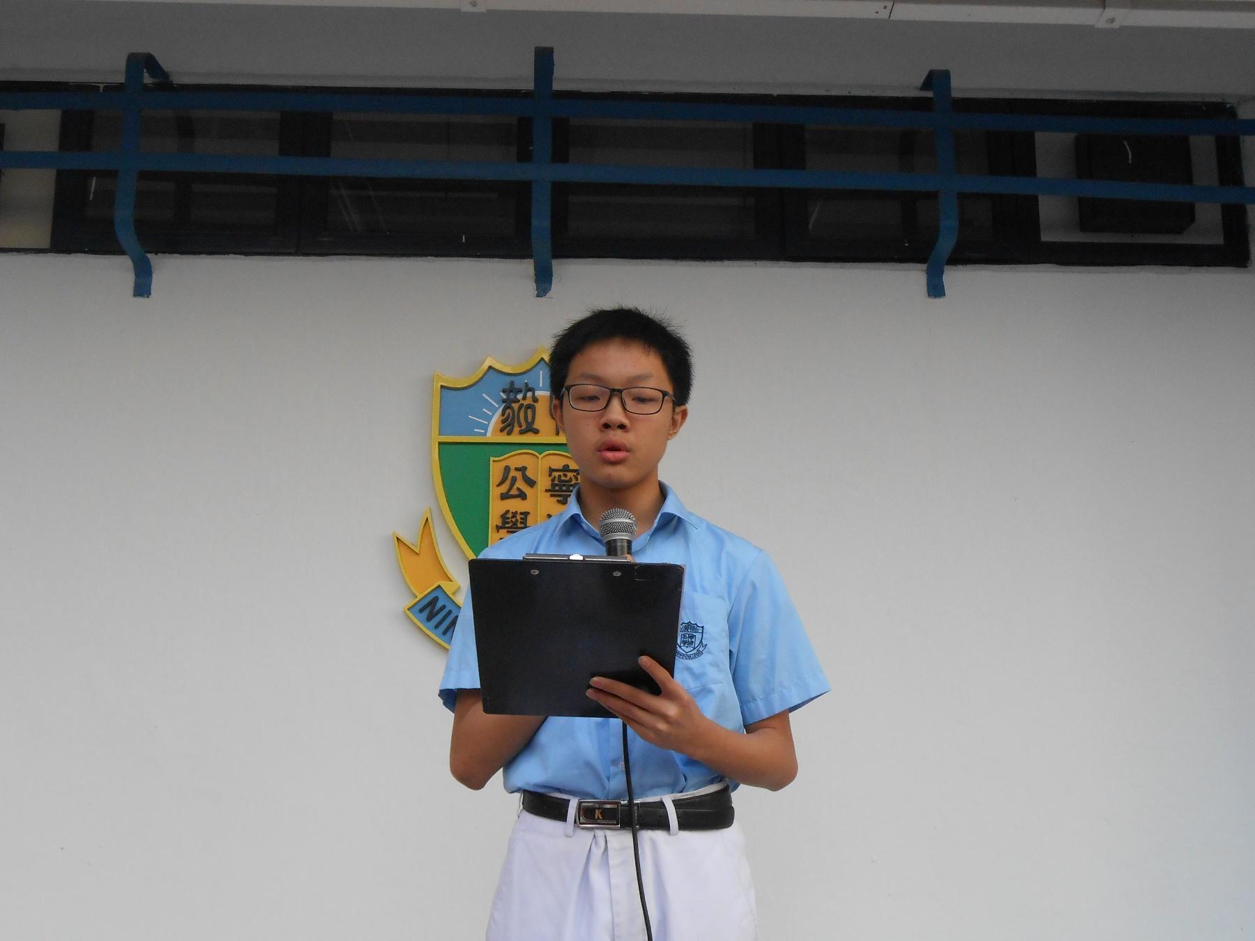 https://npc.edu.hk/sites/default/files/dscn0007_1.jpg