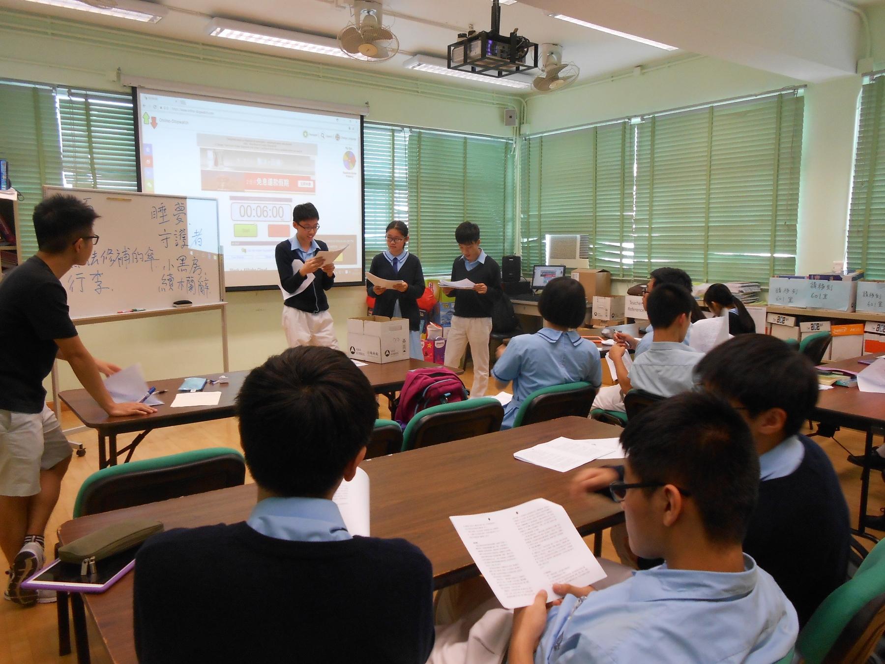 http://npc.edu.hk/sites/default/files/dscn0056.jpg