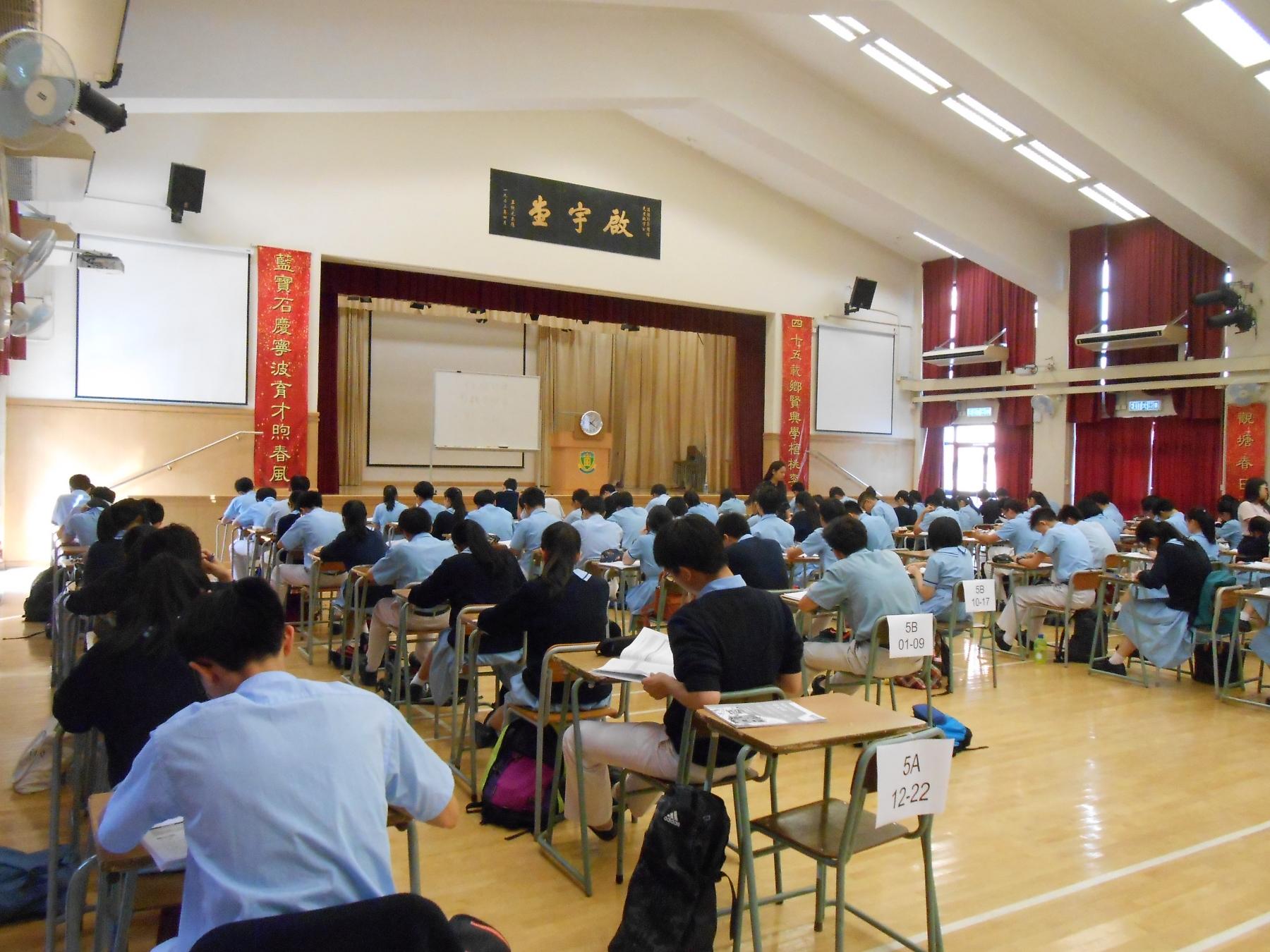 http://npc.edu.hk/sites/default/files/dscn0205.jpg