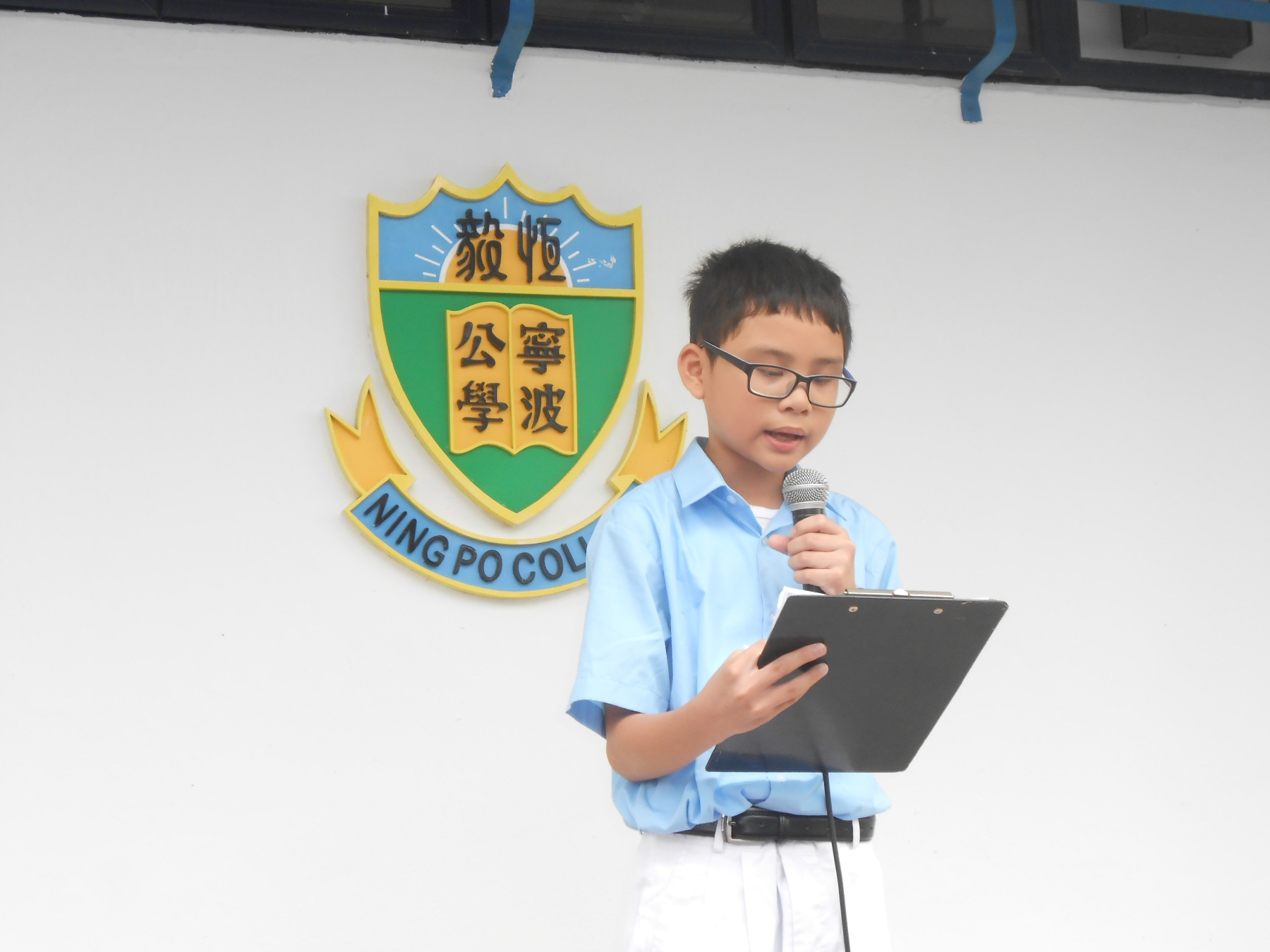 http://npc.edu.hk/sites/default/files/dscn0284.jpg