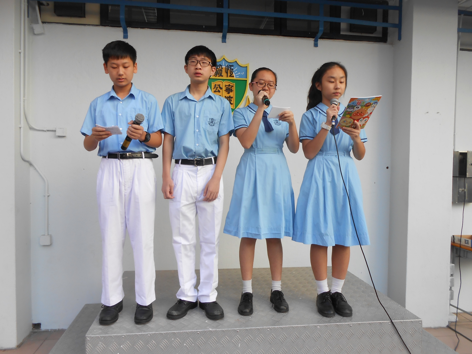 http://npc.edu.hk/sites/default/files/dscn1432.jpg