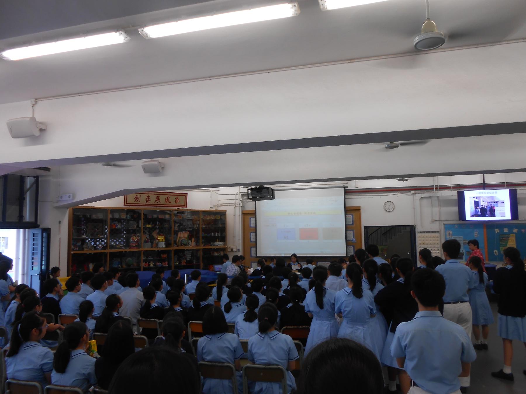 http://npc.edu.hk/sites/default/files/dscn2048.jpg