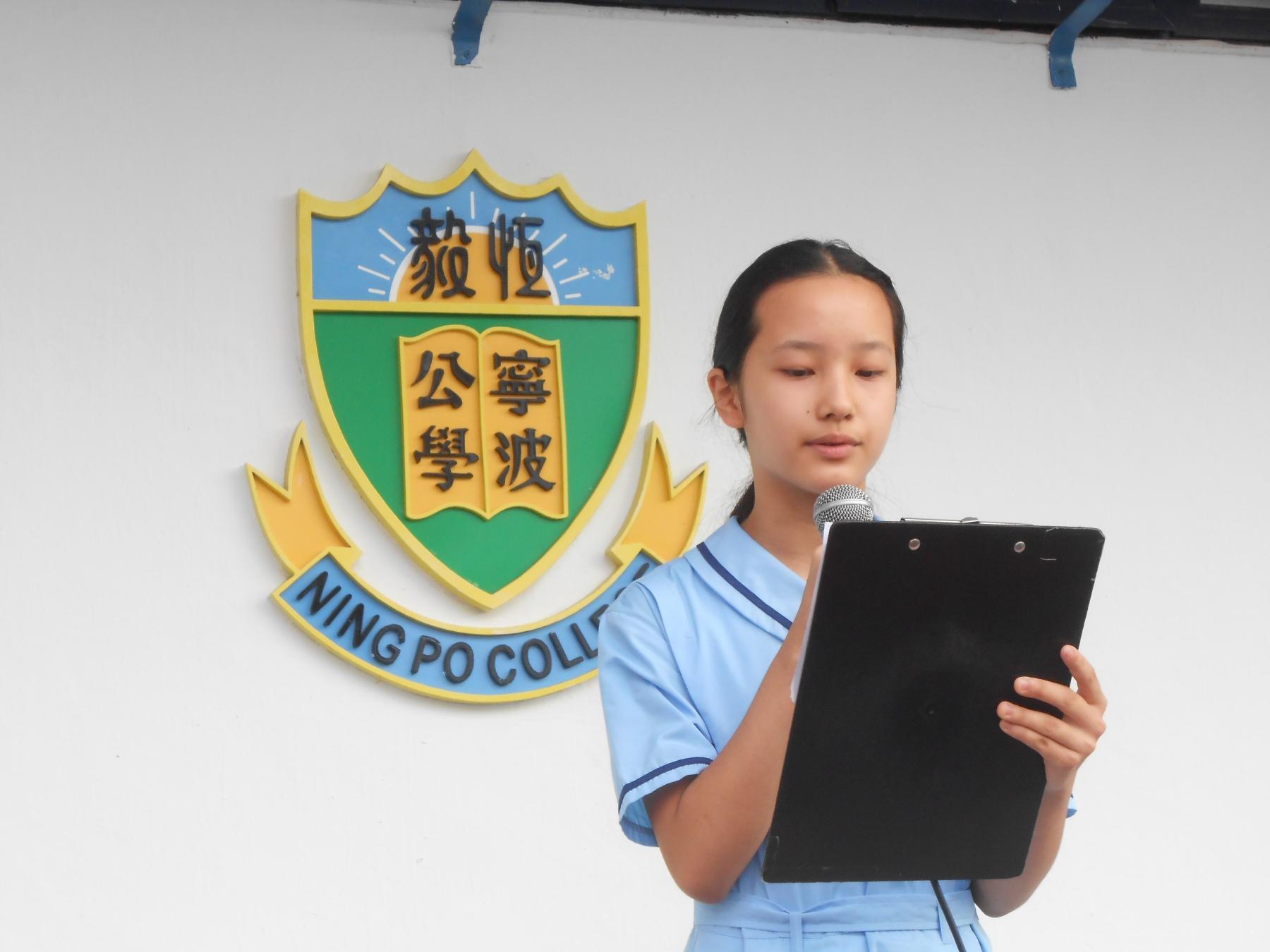 https://npc.edu.hk/sites/default/files/dscn2096.jpg