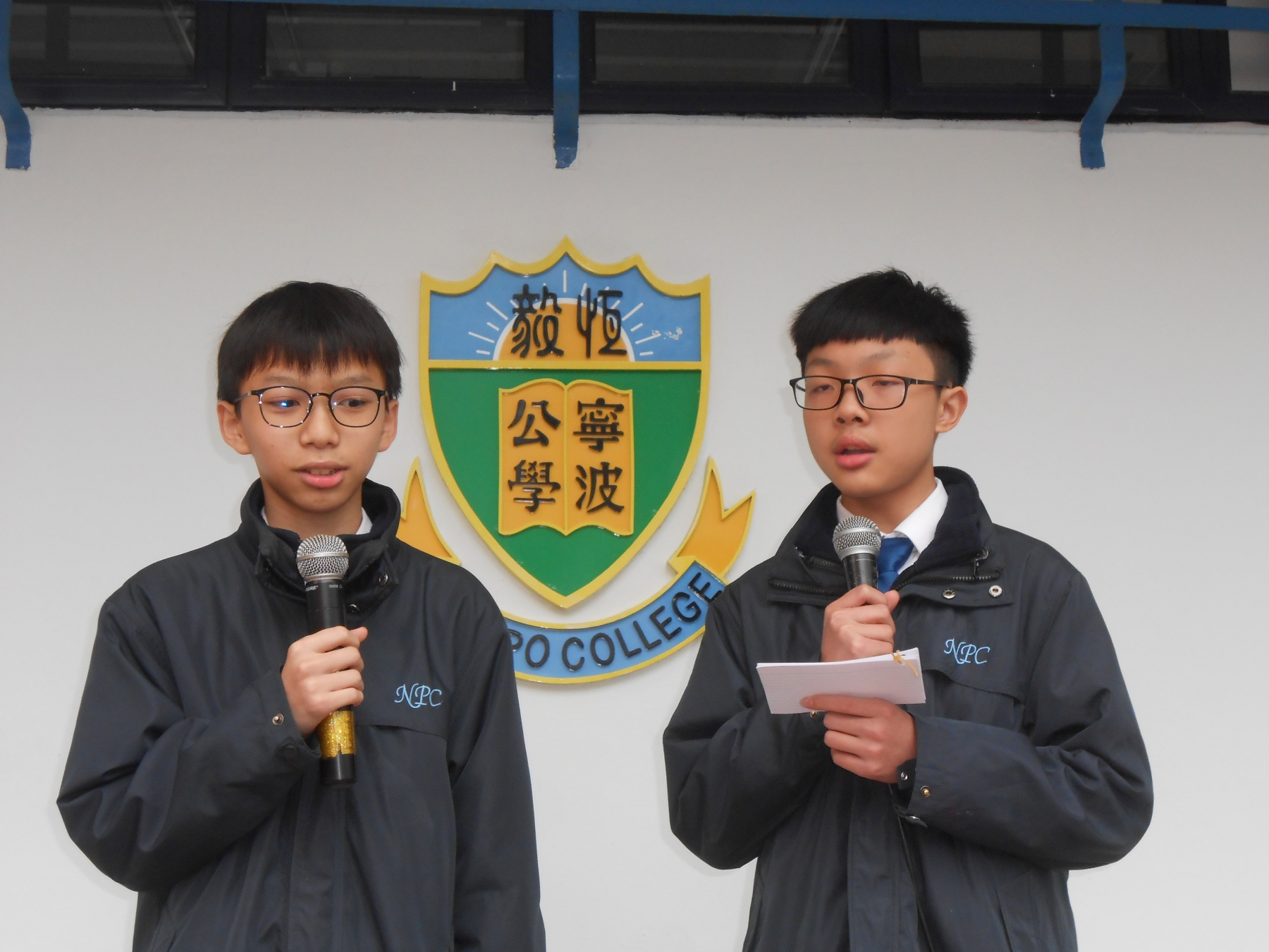http://npc.edu.hk/sites/default/files/dscn2116.jpg