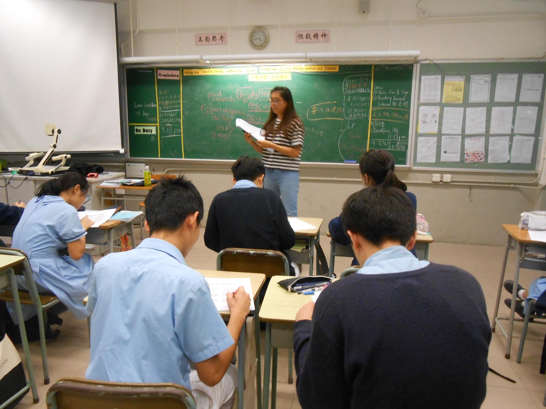 http://npc.edu.hk/sites/default/files/dscn8901.jpg
