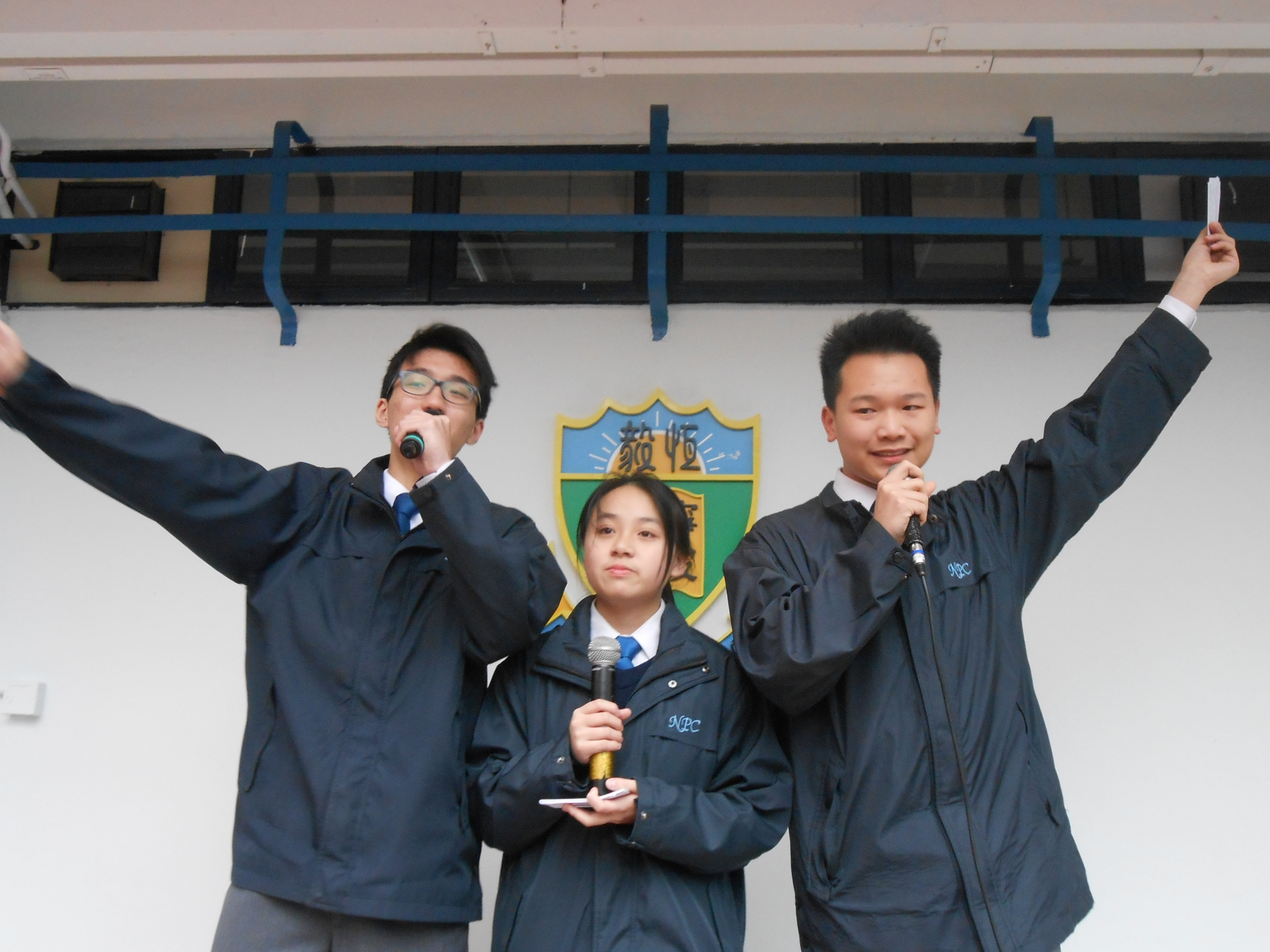 http://npc.edu.hk/sites/default/files/dscn8937.jpg