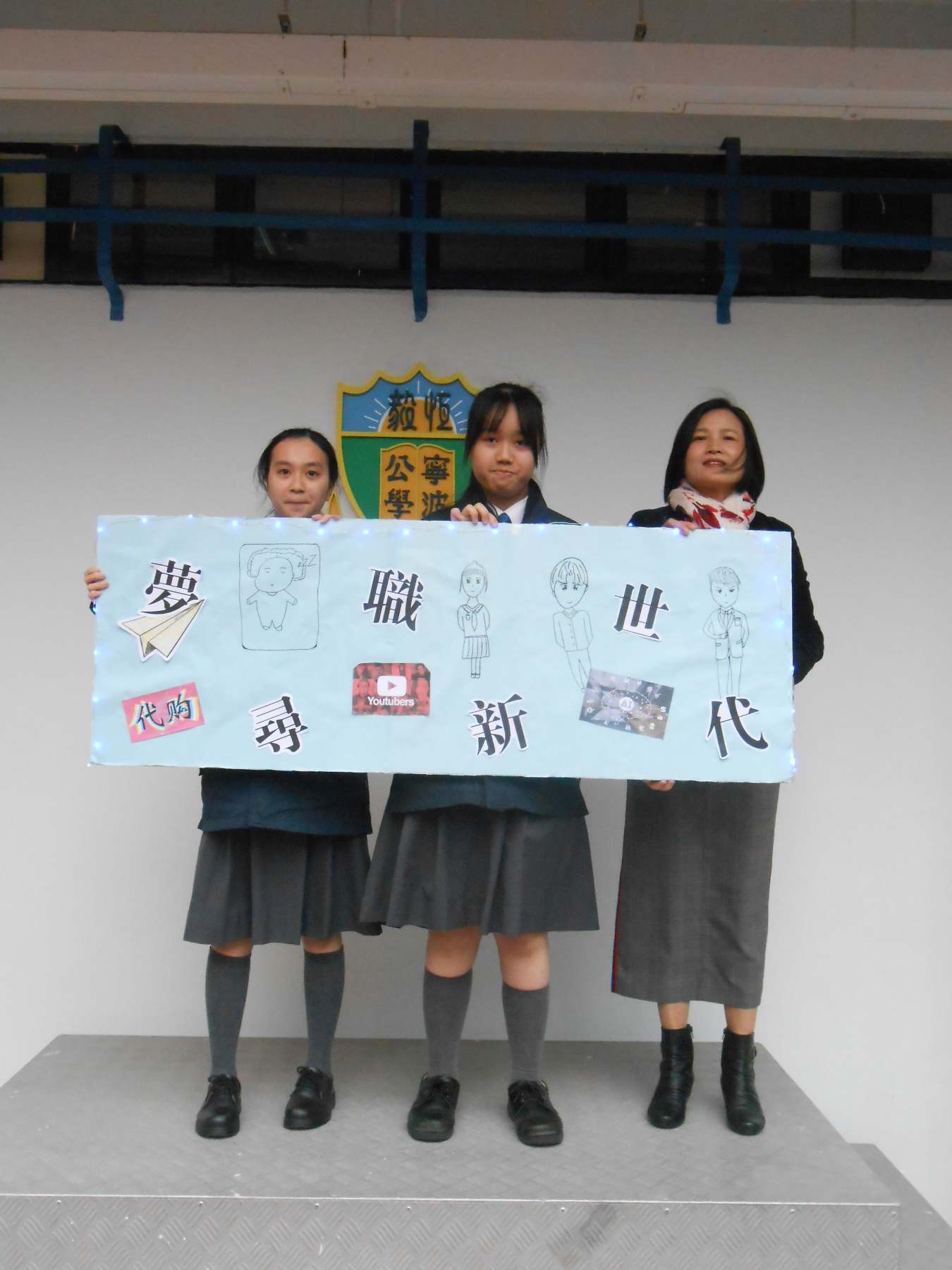 http://npc.edu.hk/sites/default/files/dscn8939.jpg