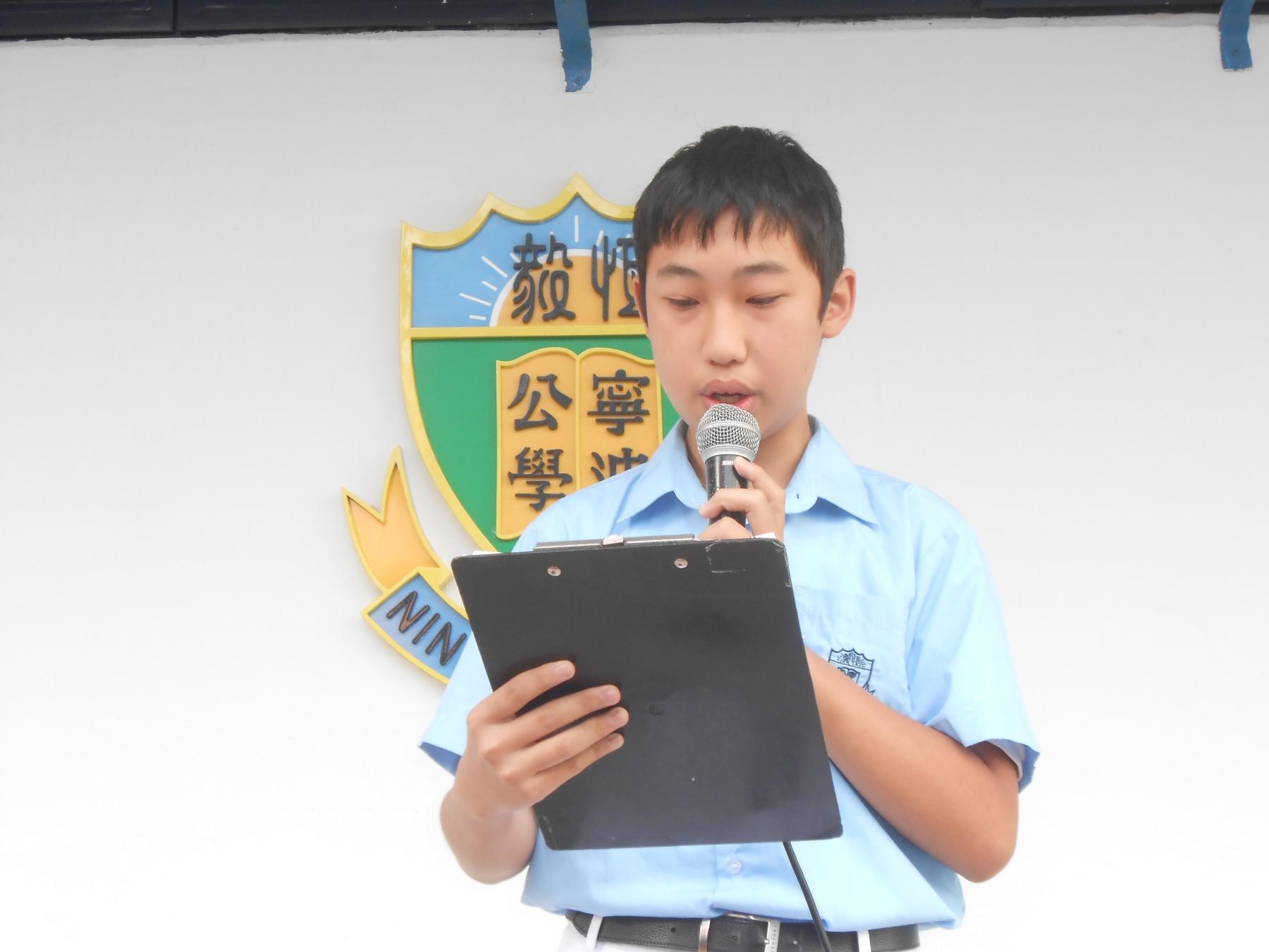 http://npc.edu.hk/sites/default/files/dscn8988_1.jpg