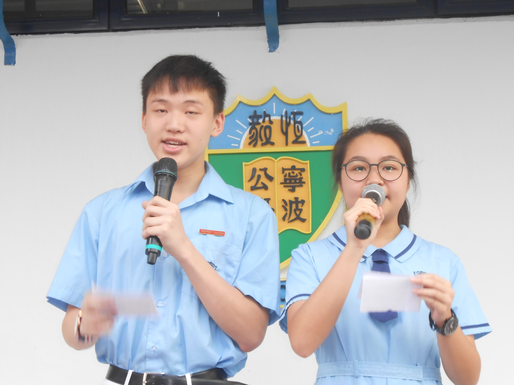 http://npc.edu.hk/sites/default/files/dscn8990.jpg