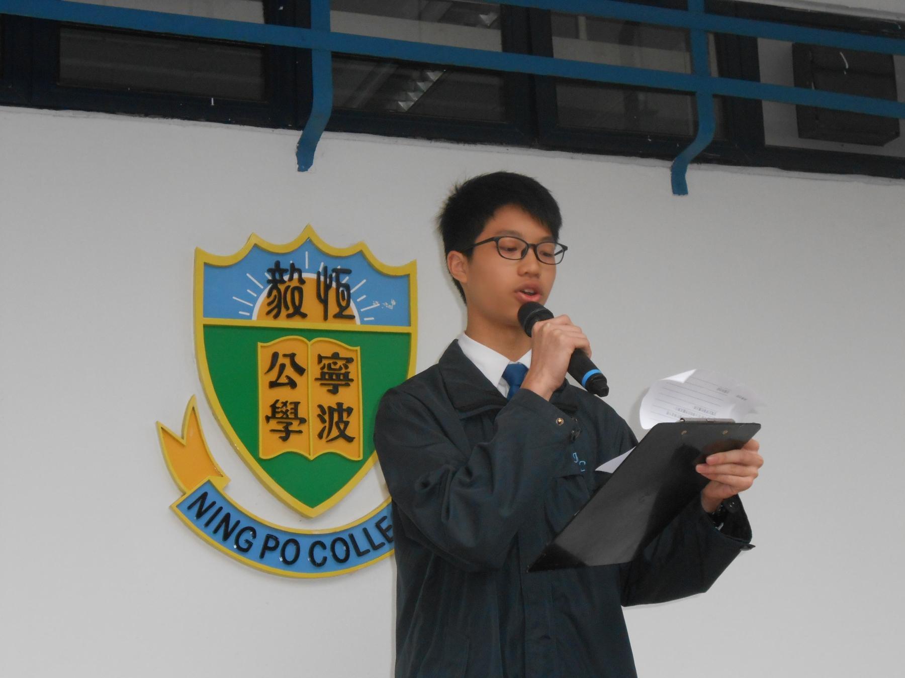 http://npc.edu.hk/sites/default/files/dscn9018_2.jpg