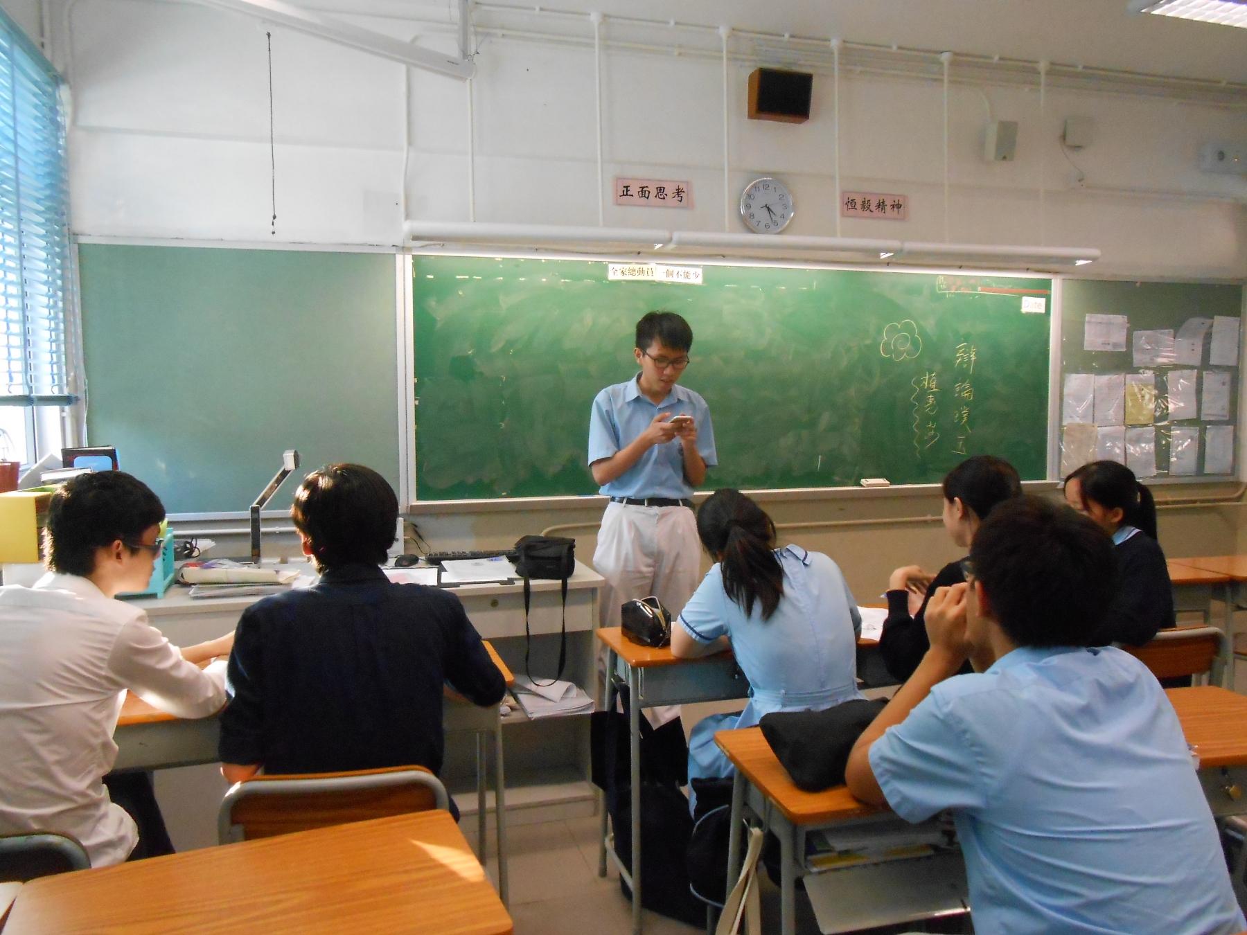http://npc.edu.hk/sites/default/files/dscn9091_1.jpg