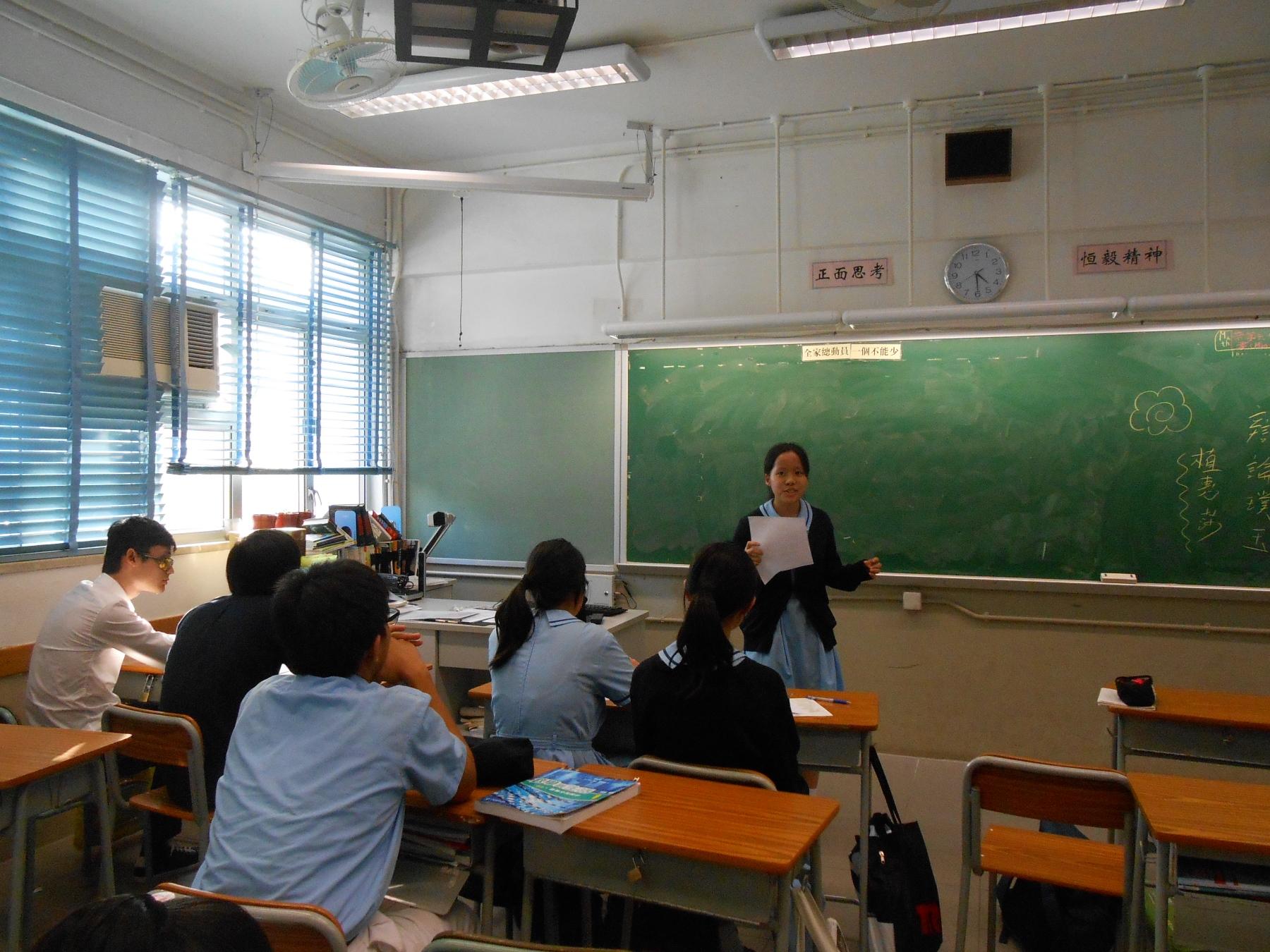 http://npc.edu.hk/sites/default/files/dscn9096.jpg